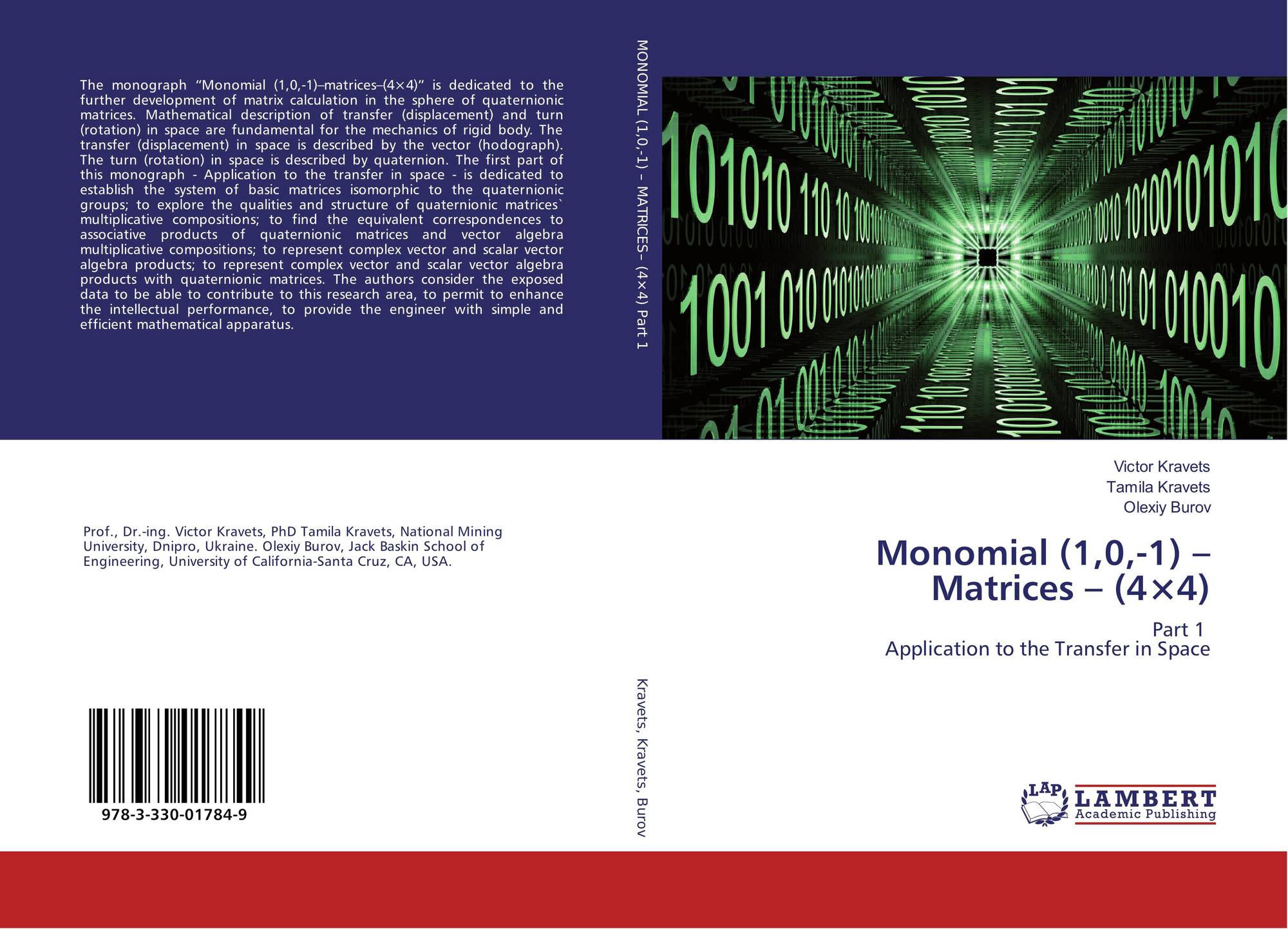 Monomial (1,0,-1) – Matrices – (4×4), 978-3-330-01784-9