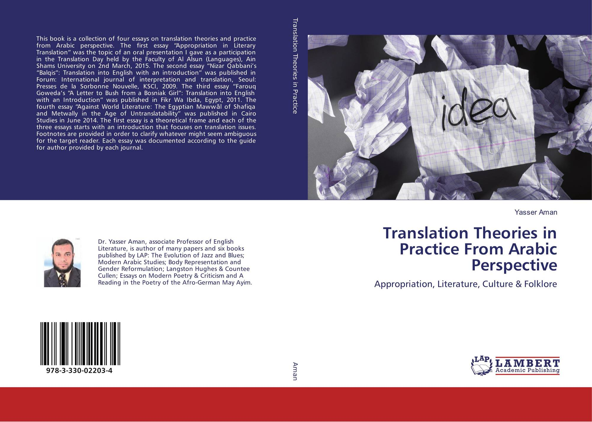 translation studies essay Translation and translation studies (definition and a brief history of the discipline) hermes the god of thieves and liars is also the god of translation.