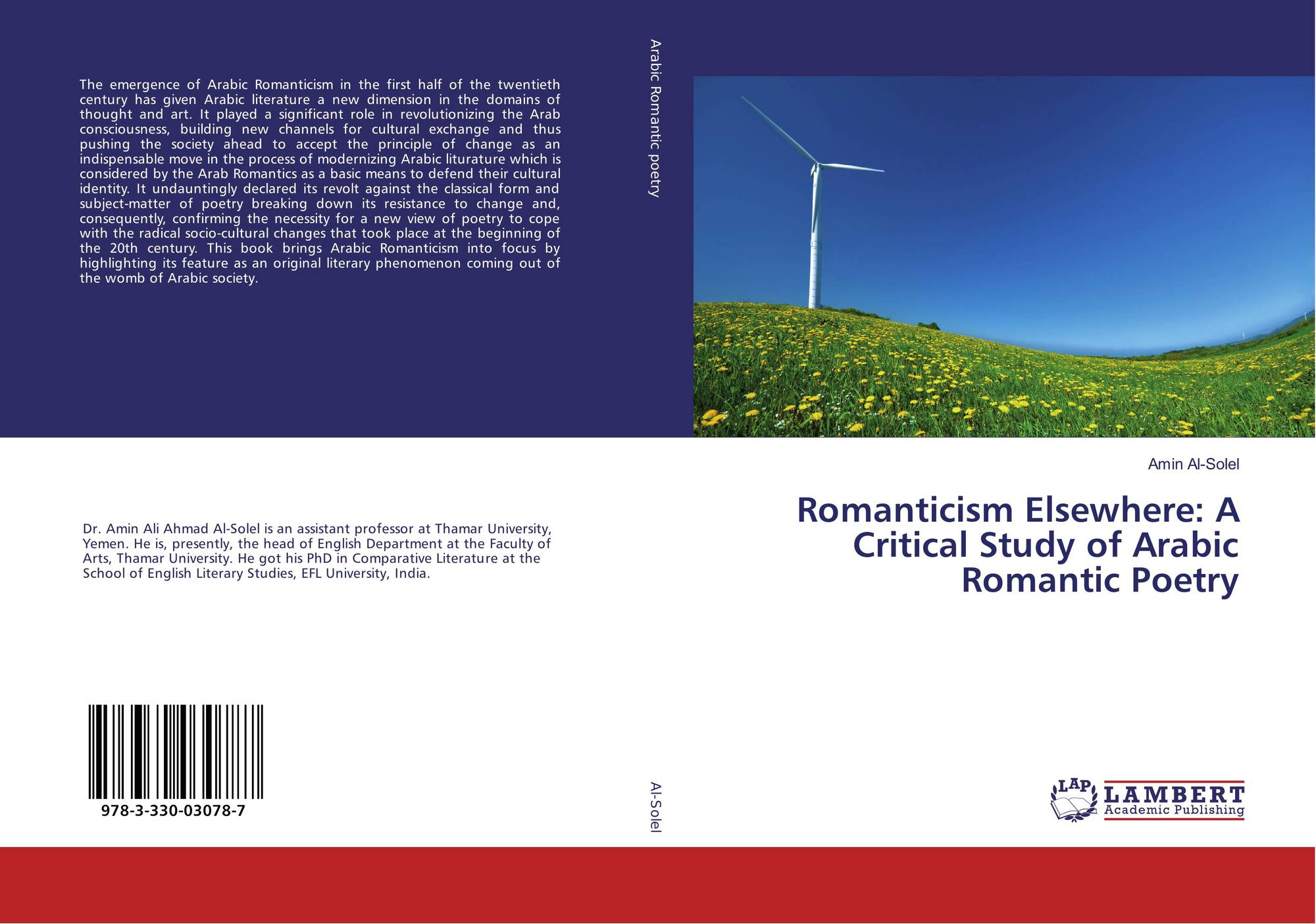 an examination of basic themes of romanticism The basic idea in romanticism is that reason cannot examination of romantic texts provides us with only a limited and much essay european romanticism.