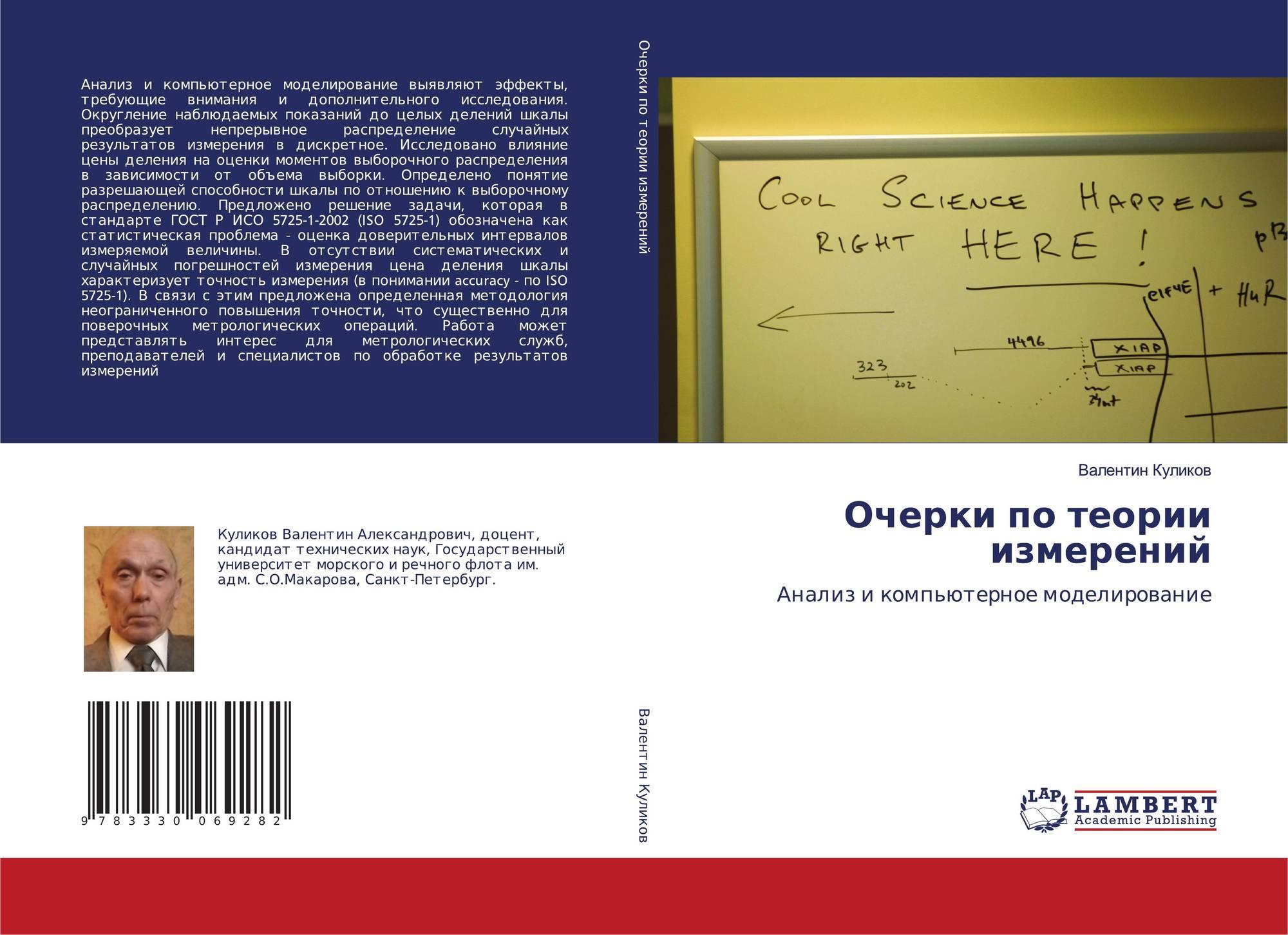 BOOK ШПАРГАЛКИ