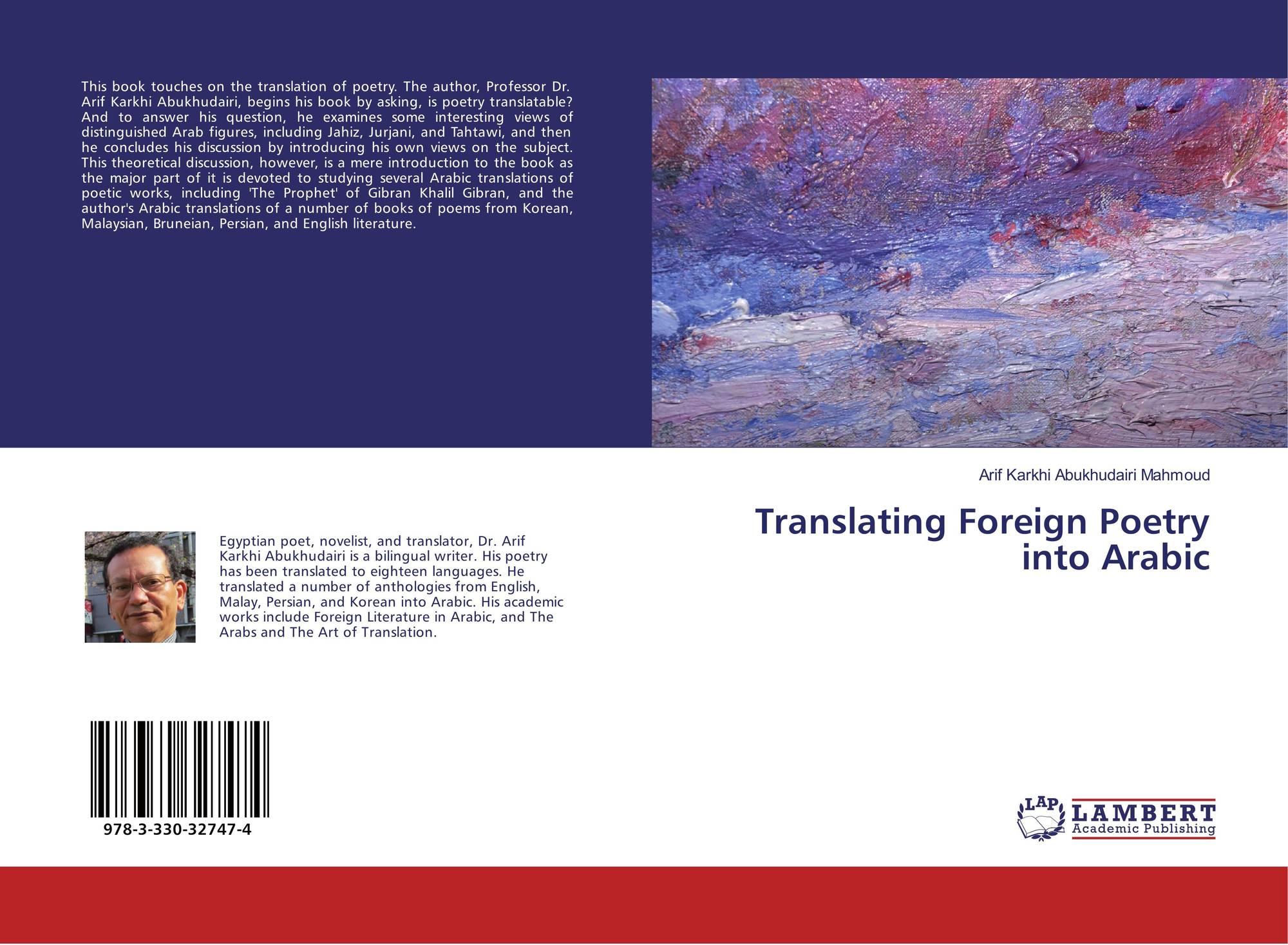 translation into arabic