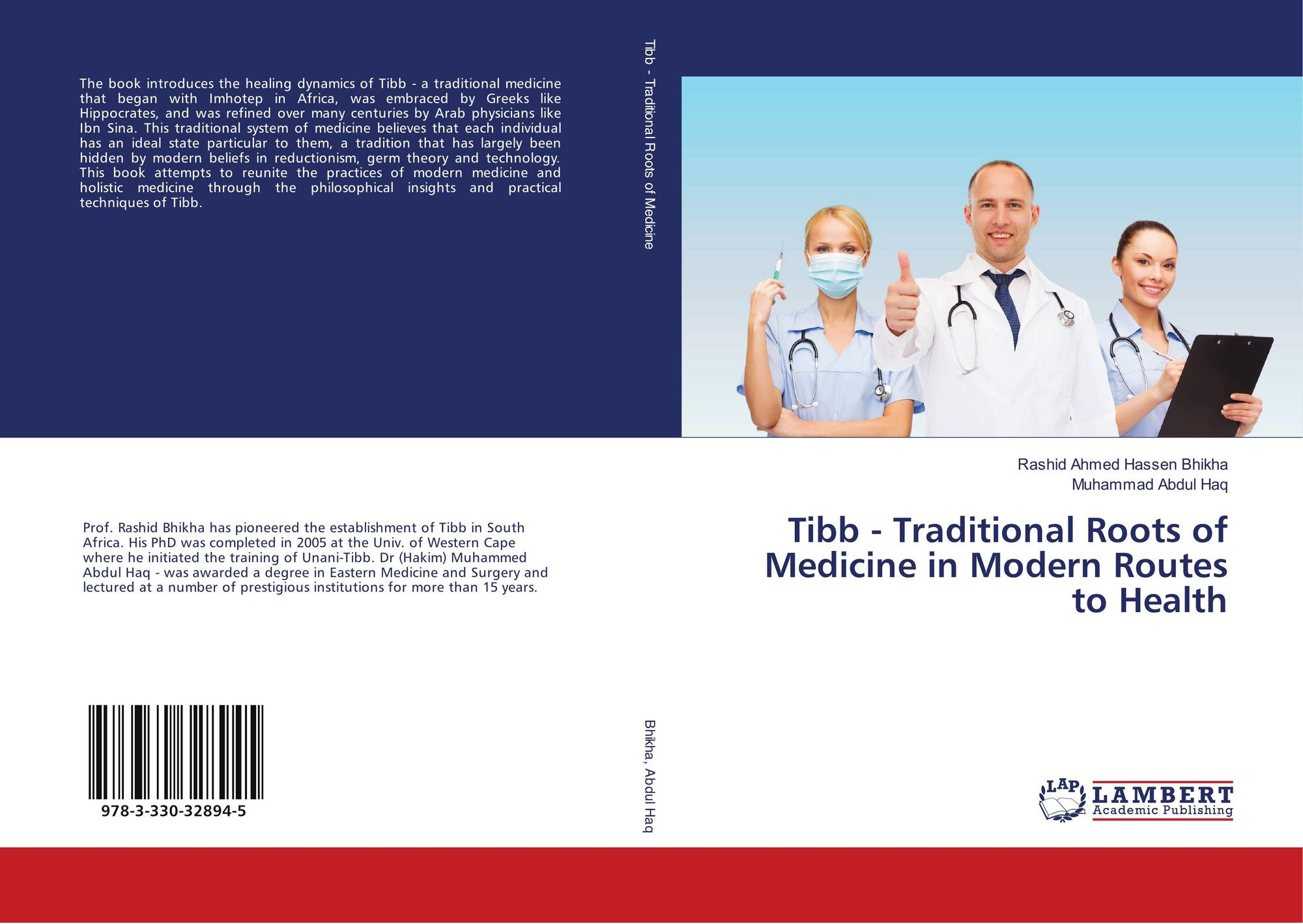 the ethics of reductionism in the medical The classic form of results-based ethics is called utilitarianism this says that the ethically right choice in a given situation is the one that produces the most happiness and the least.