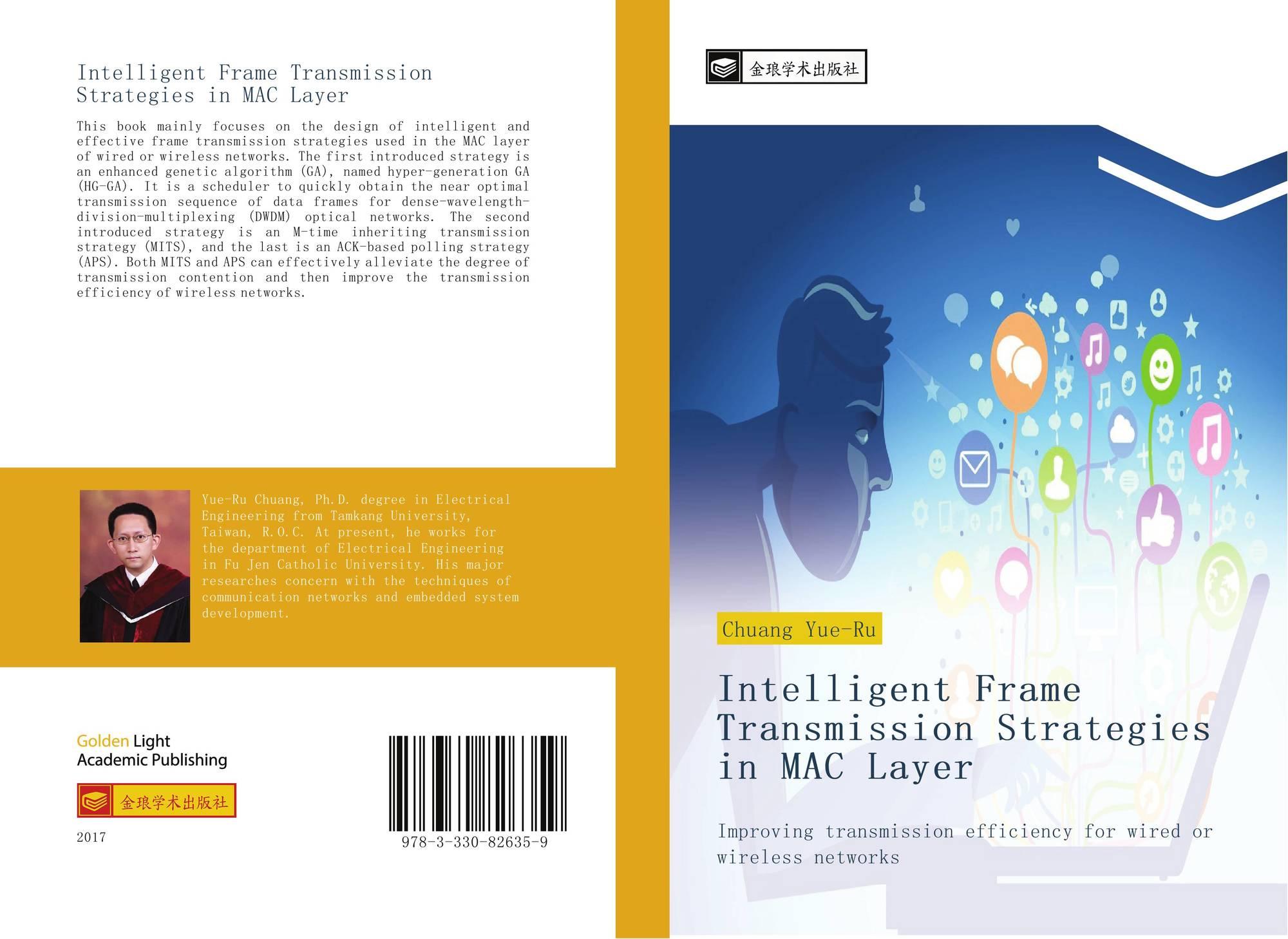 Intelligent Frame Transmission Strategies in MAC Layer, 978