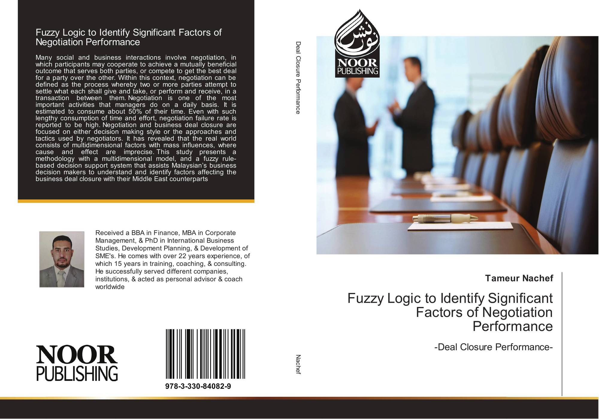 do the institutional factors significantly impact They do not establish laws, regulations or rules for any financial institution directly they merely act in an advisory capacity virtually every systemically important financial institution operates at the top level as a holding company made up of numerous subsidiaries.
