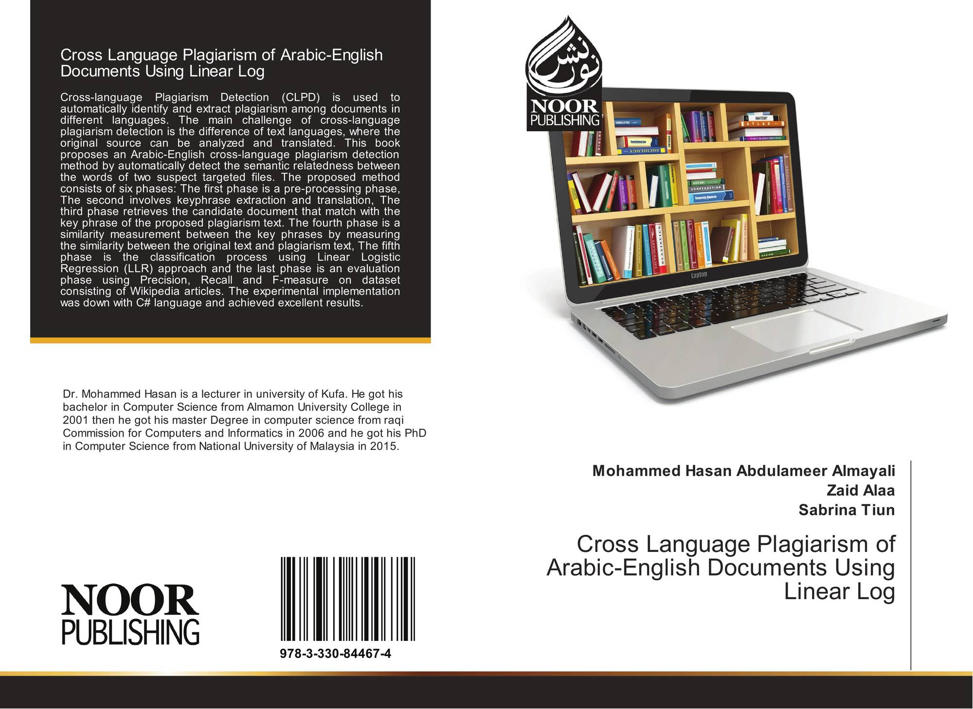 an analysis of the effect of plagiarism in the book world Writing guides graduate students understand what constitutes plagiarism and how to avoid this serious problem writing book reviews.