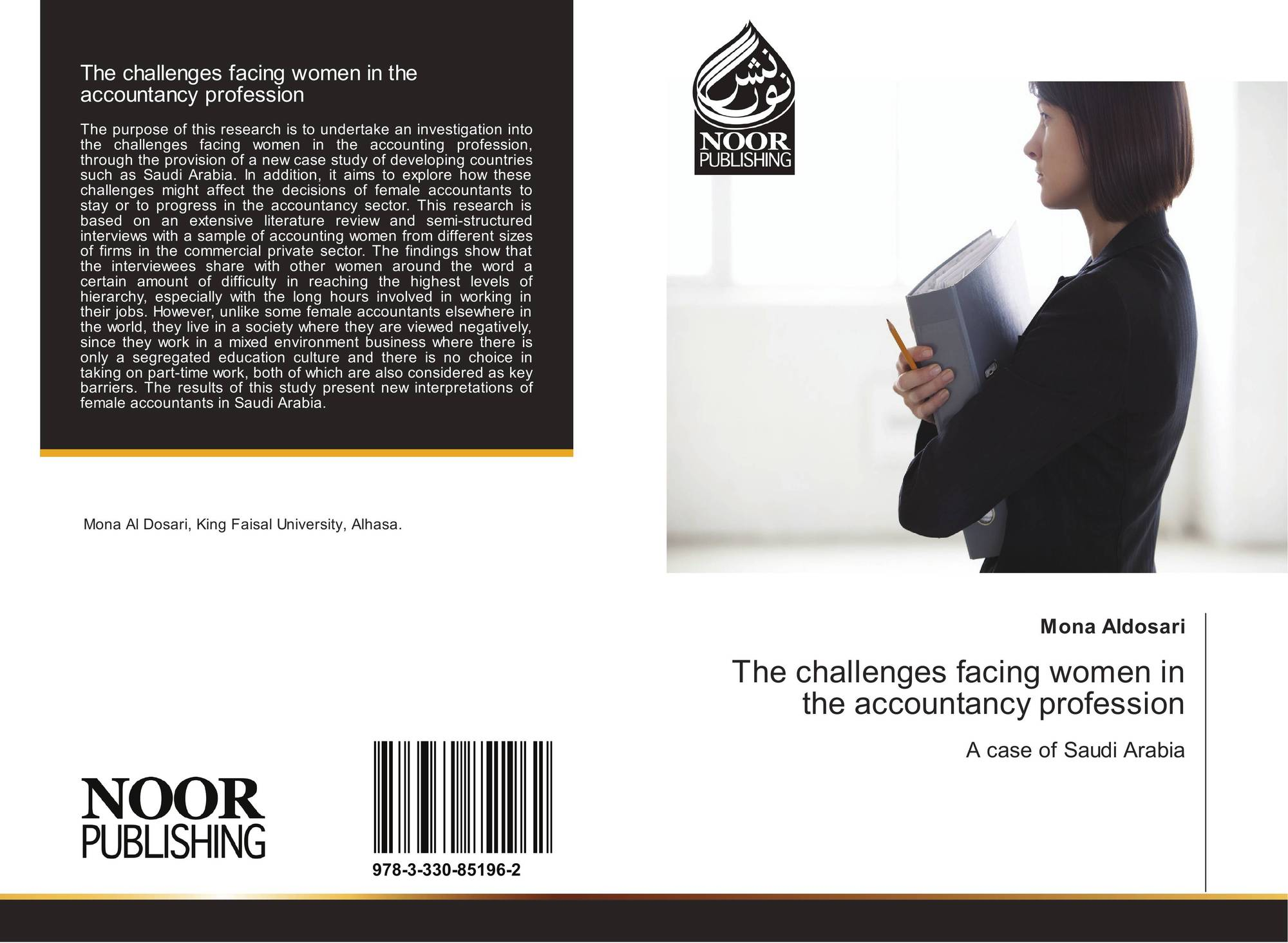 challenges facing accounting profession Free essay: the biggest challenge facing social work today i f the profession of social work was a client we might say that she was wrestling with the.