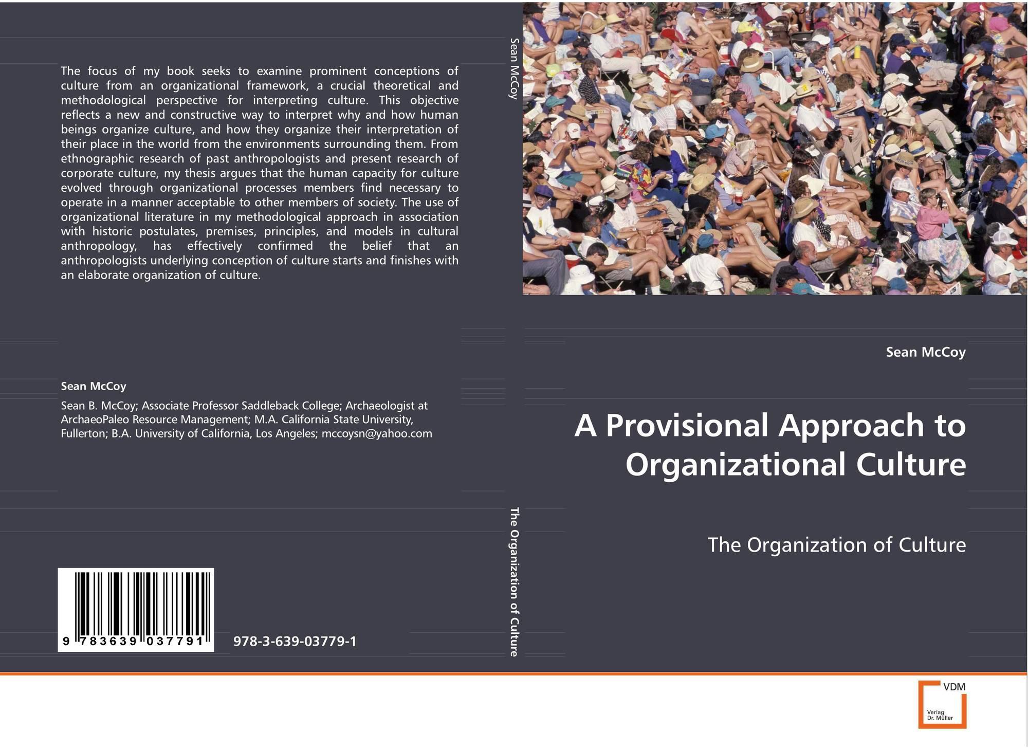 octapace organizational culture Organizational culture: a study of culture at infosys pvt ltd-chandigarh  organizational culture, organizational climate, octapace, beliefs,.