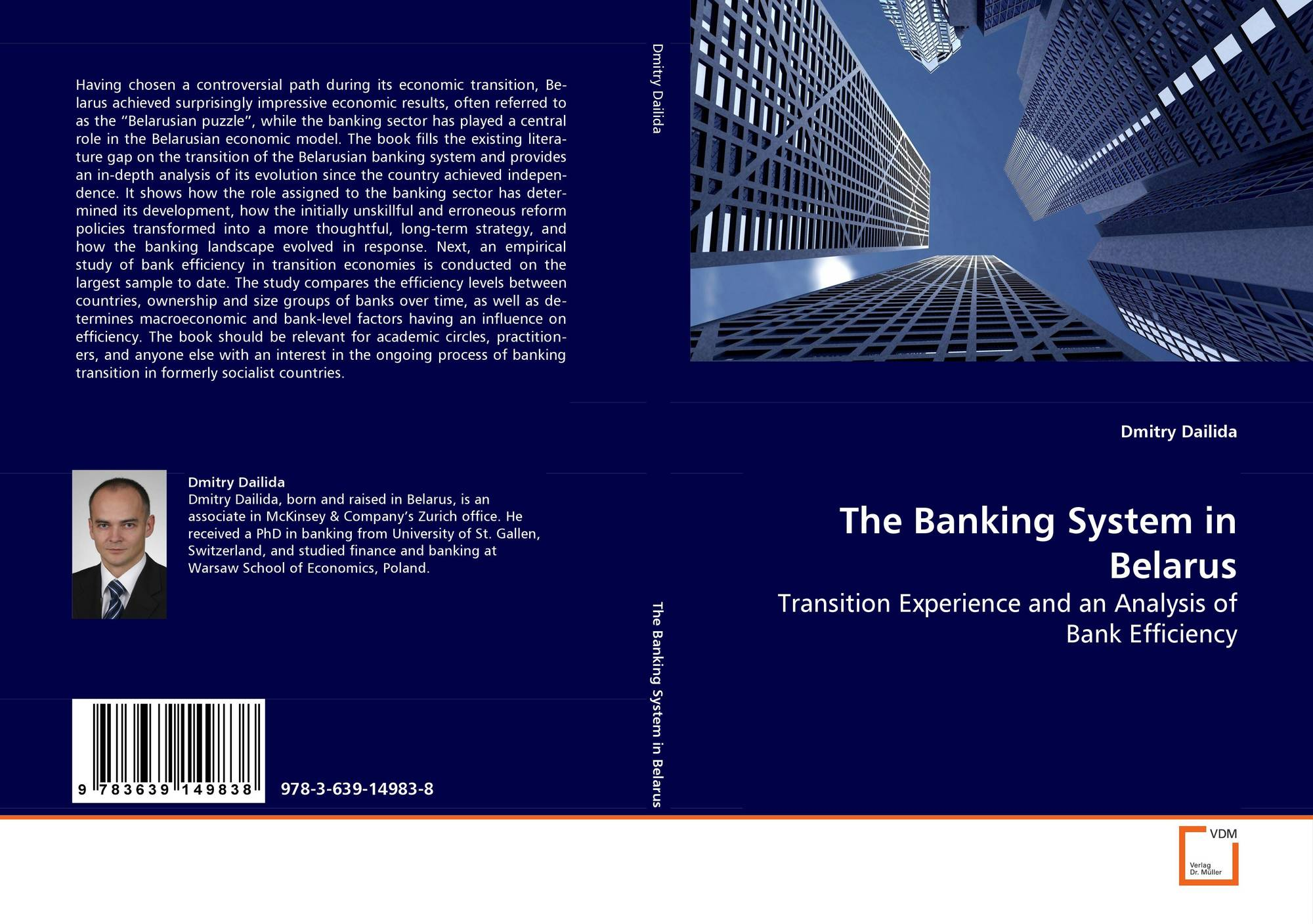 an analysis of the banking sector in the turkish financial system