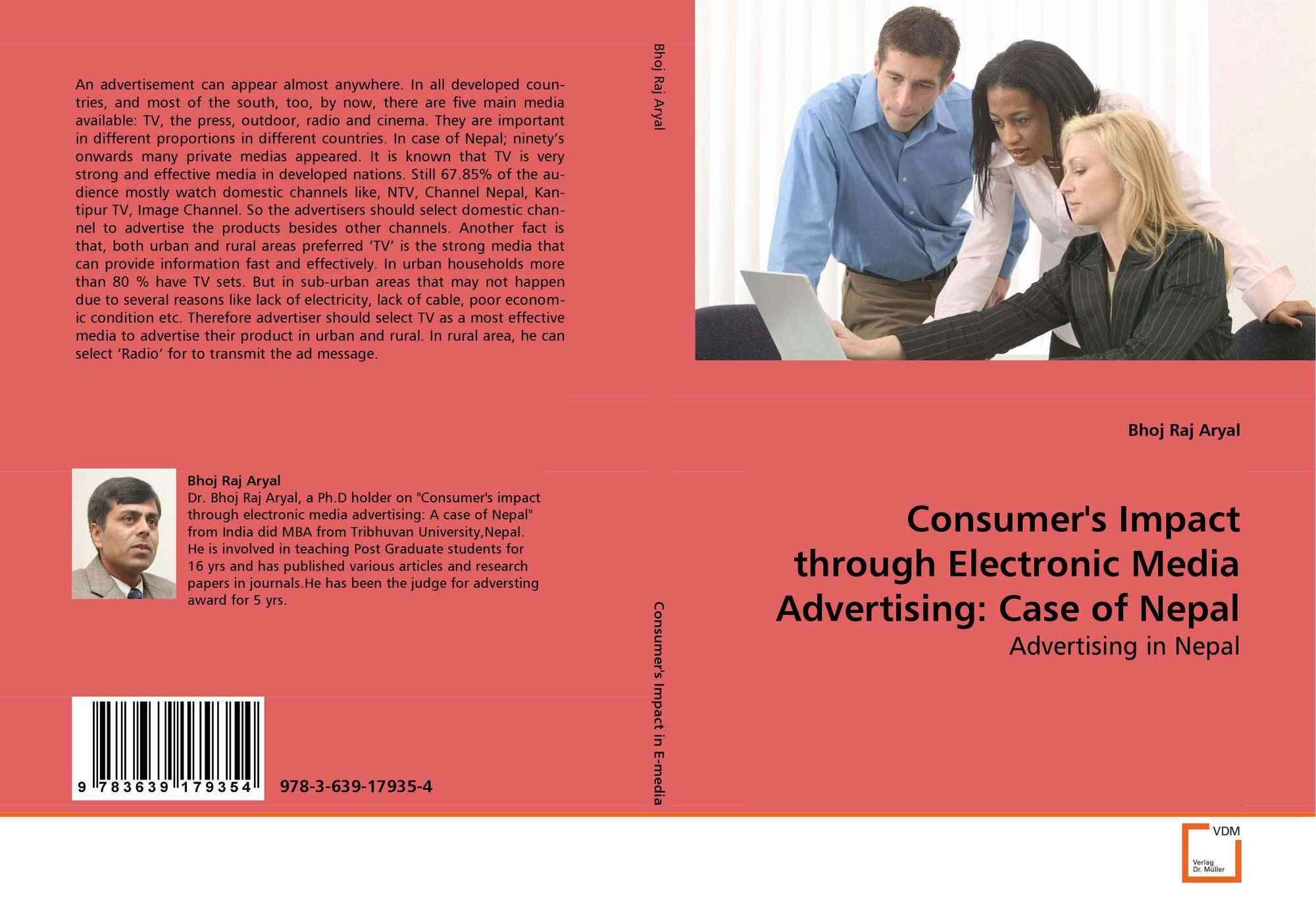 types of electronic media