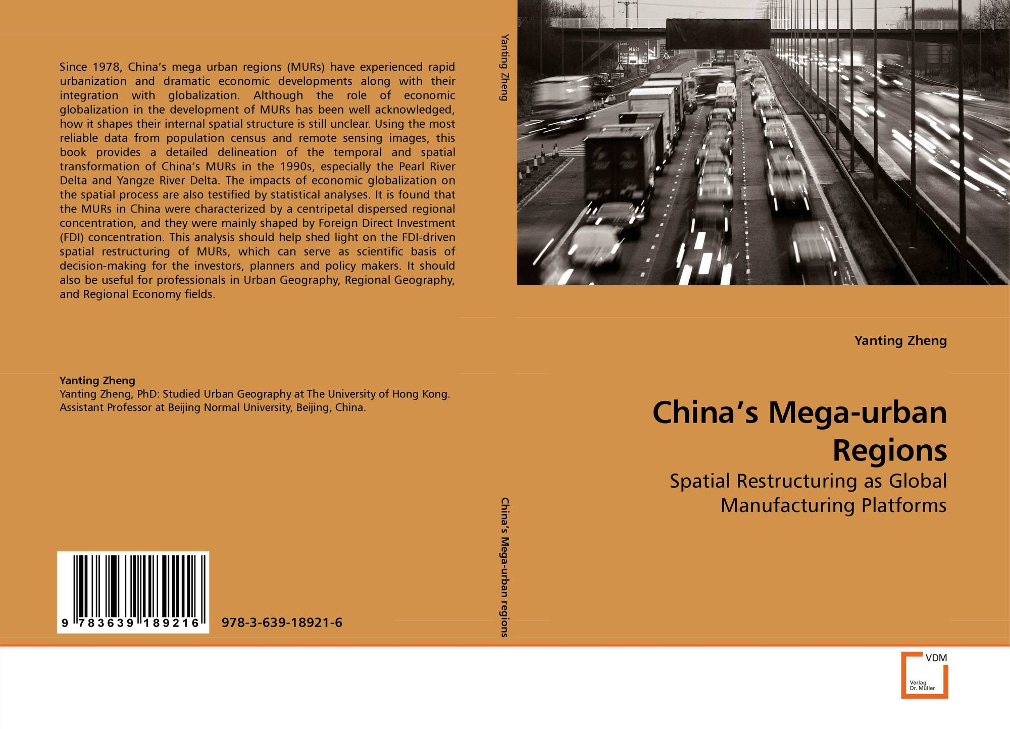 urbanization and fdi of china