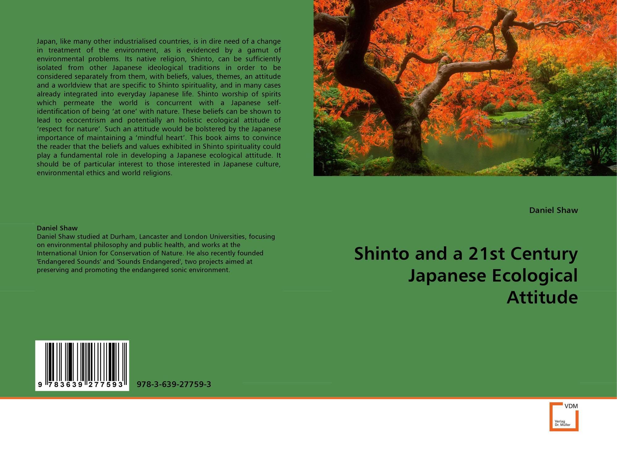 shinto philosophy