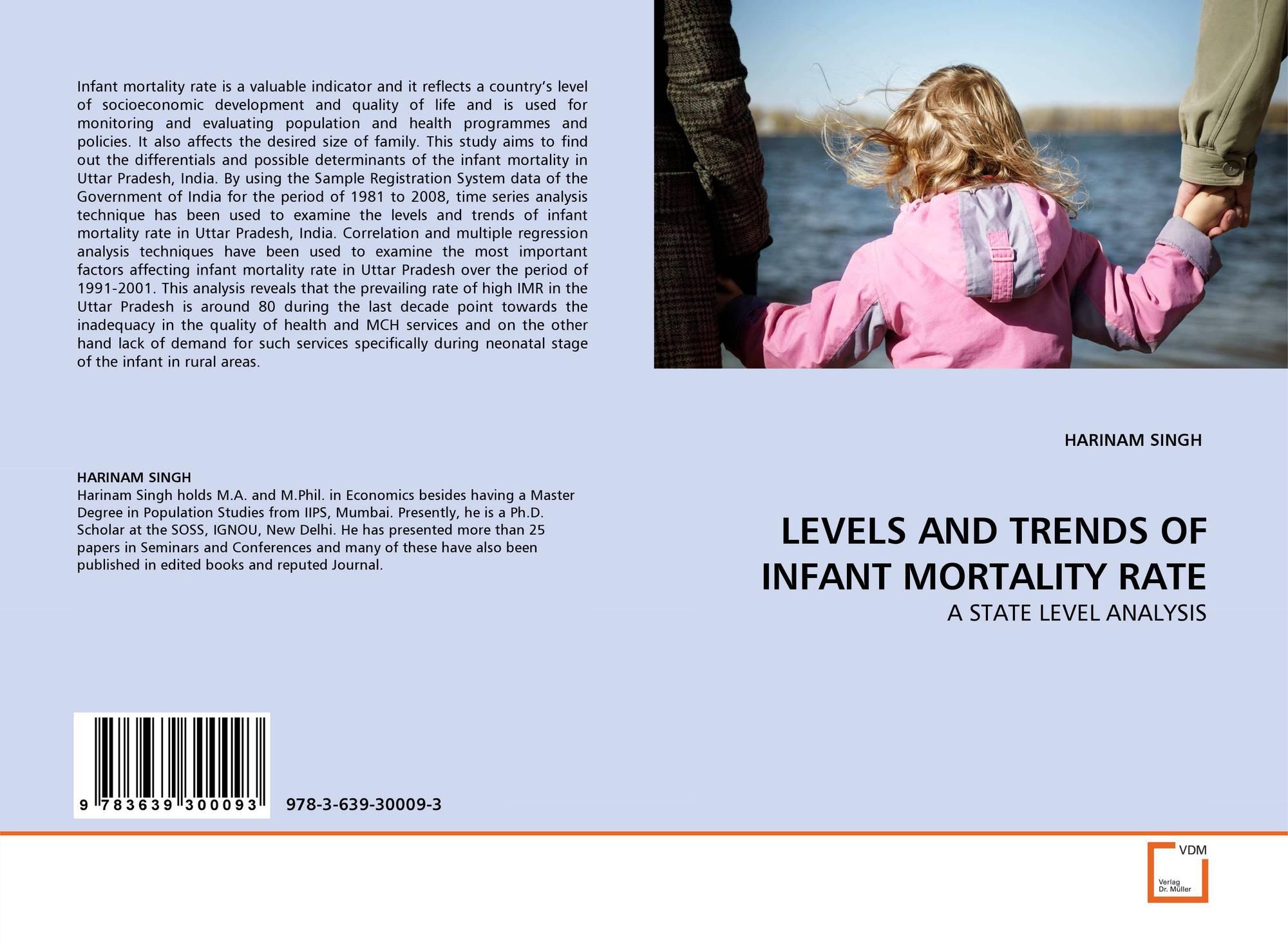 infant mortality a case study