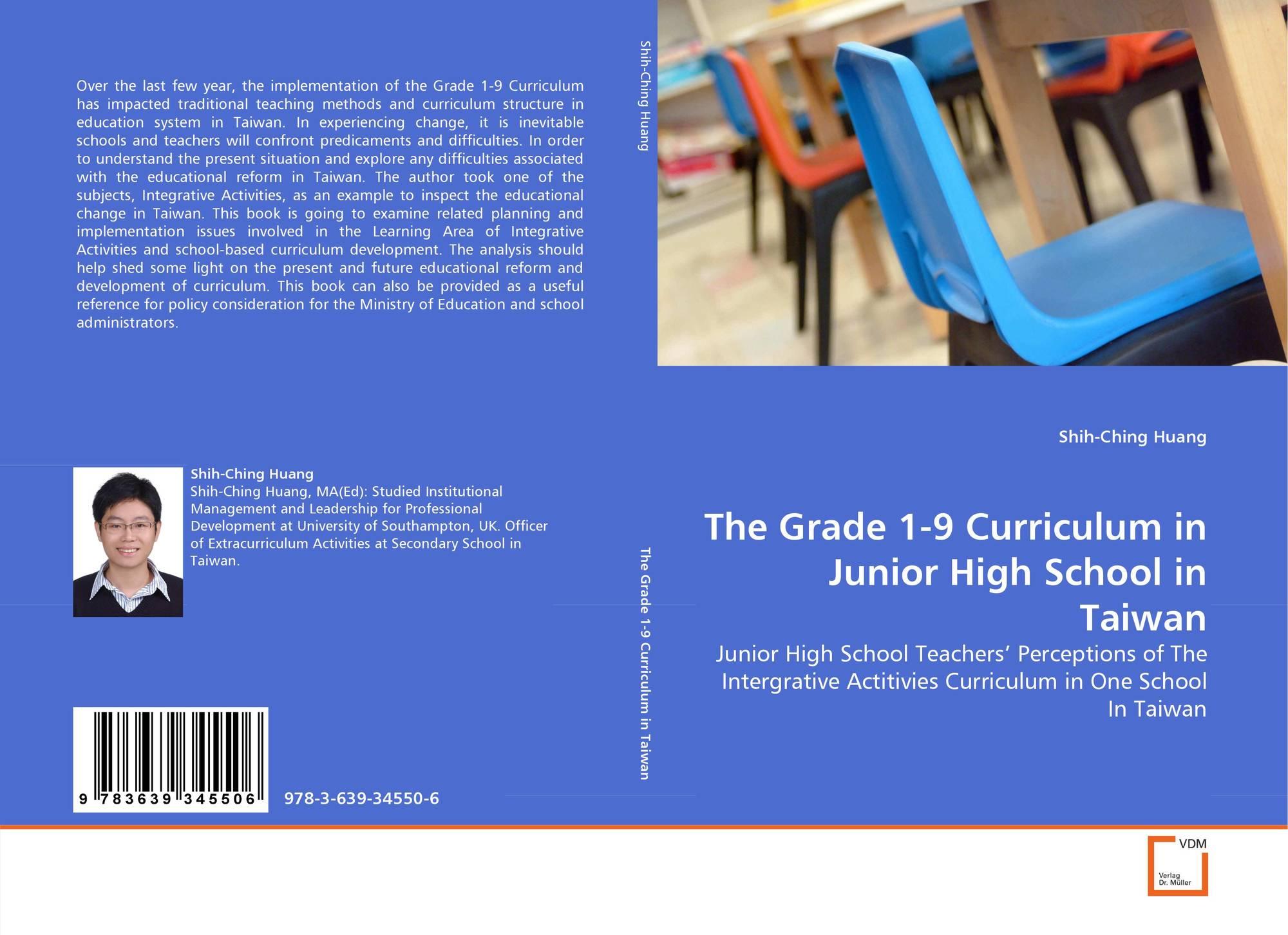 Junior 3 Французский Учебник