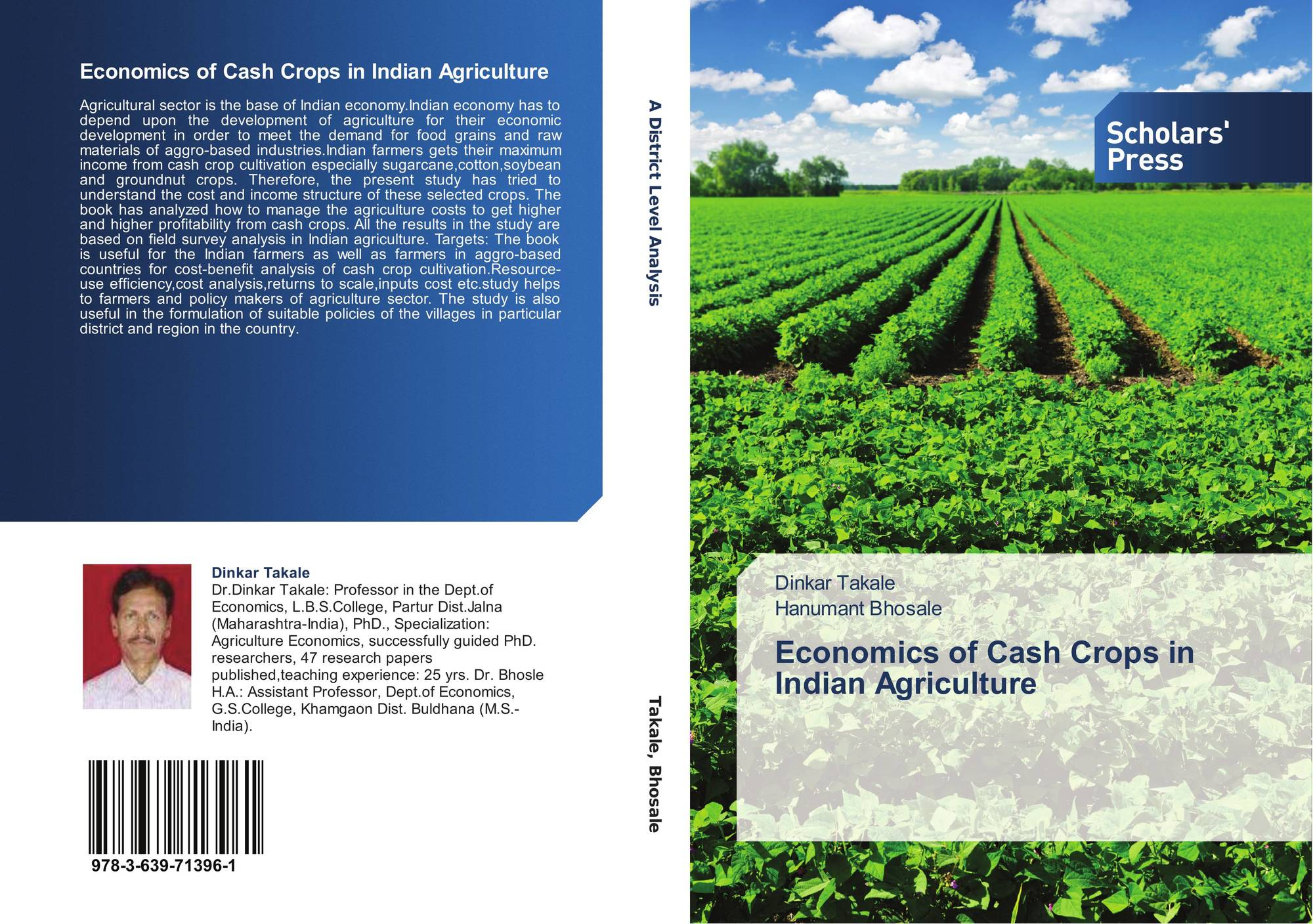 research papers on agriculture finance in india