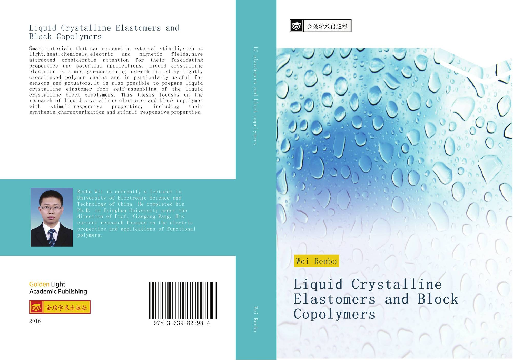 thesis liquid crystals Much more than a slight revision, this second edition of the successful handbook of liquid crystals is completely restructured and streamlined, with updated as well as completely new topics, 100% more content and a new team of editors and authors.