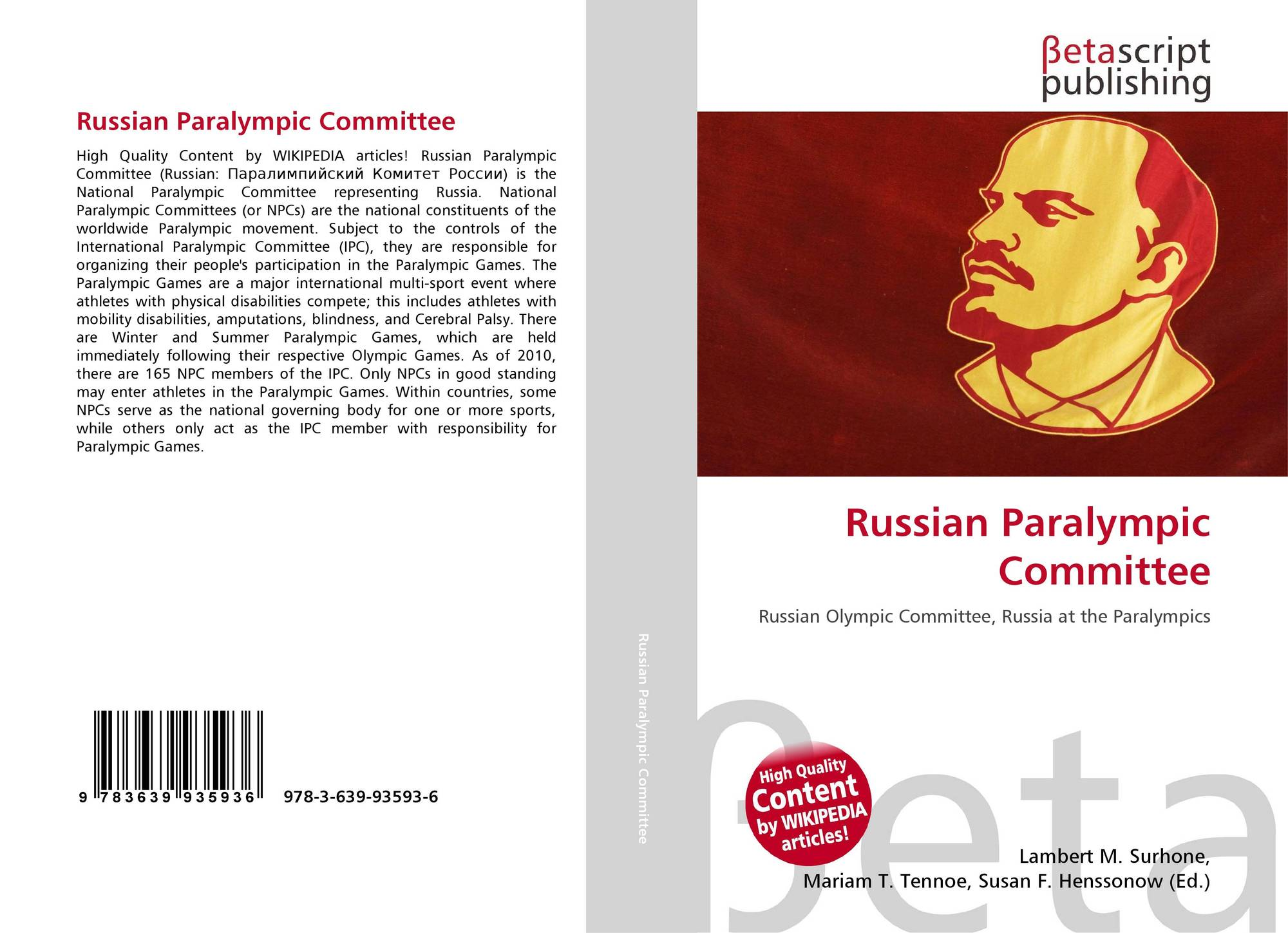 an introduction to the fall of the communist regime in the soviet union being more than a political  While good in theory, it created conflicts that lasted for decades first conceived in the soviet union, there was an expectation that communism would be a revolutionary tide that would sweep across all of europe after wwii, the soviet union still dominated with communist ideals in the countries of czechoslovakia, hungary and poland.