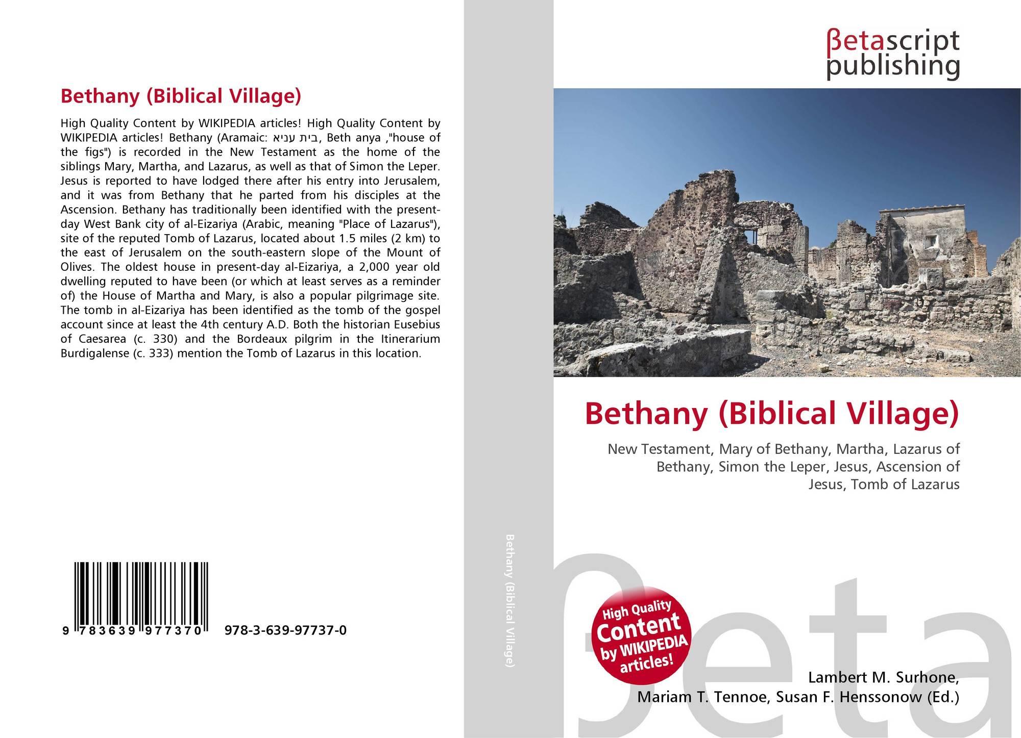 Bethany (Biblical Village), 978-3-639-97737-0, 3639977378