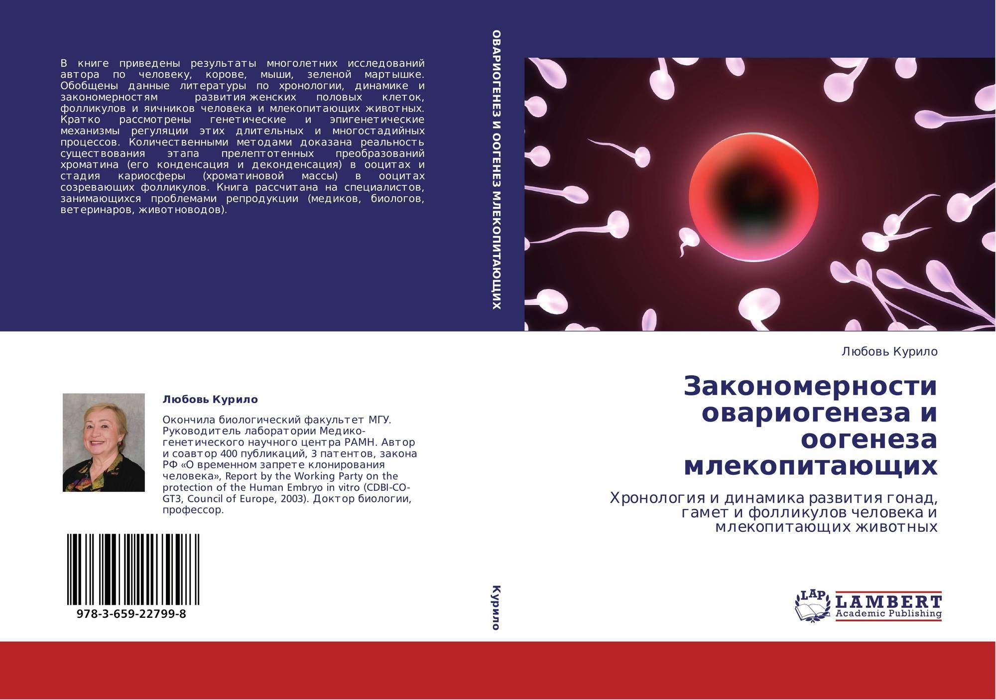 Дисгенезия