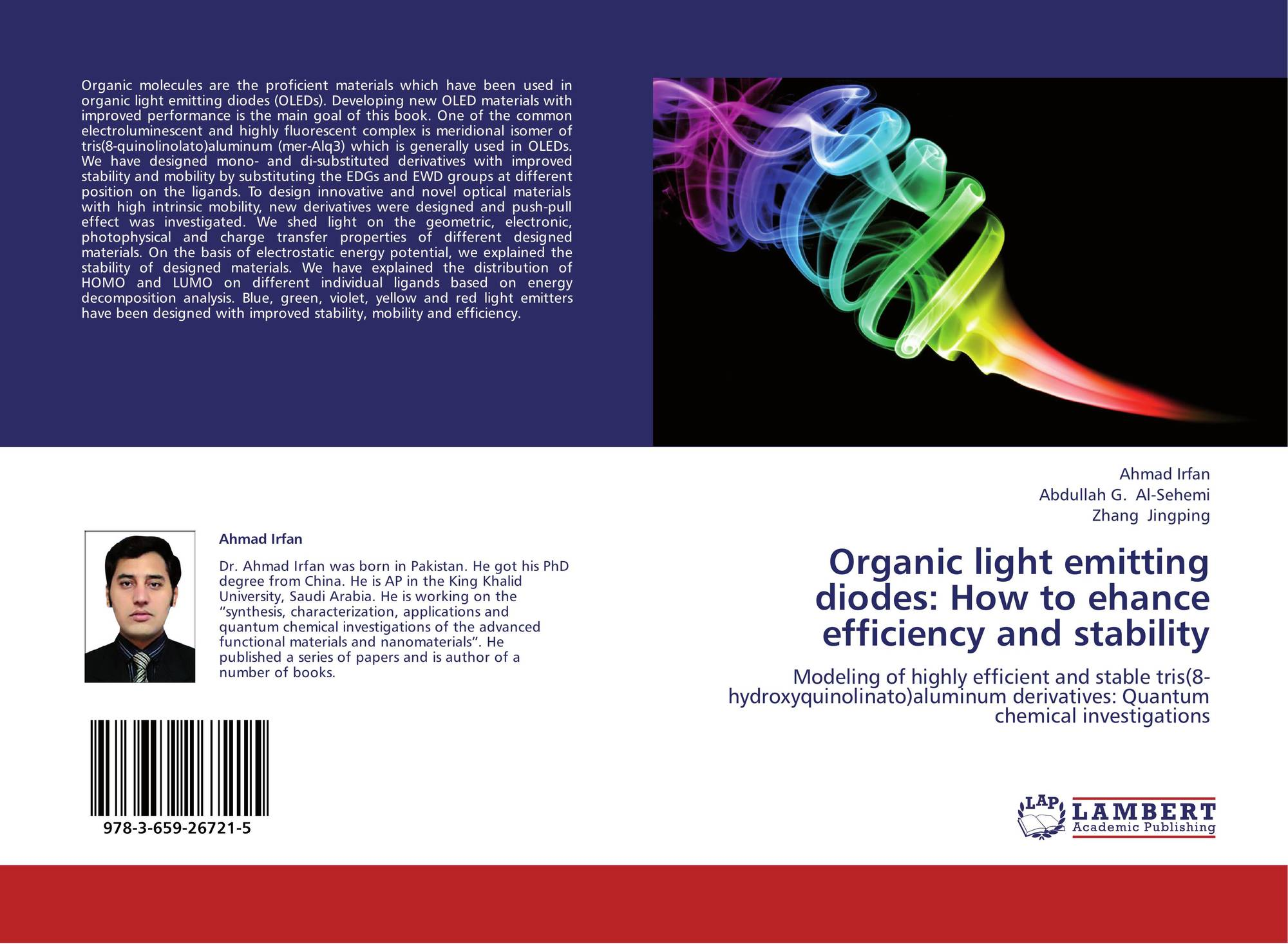 an examination of light and the light emitting properties of different atoms The quantum dots could someday be used in light-emitting quantum dot: extremely bright and fast light into the world of individual atoms, light.