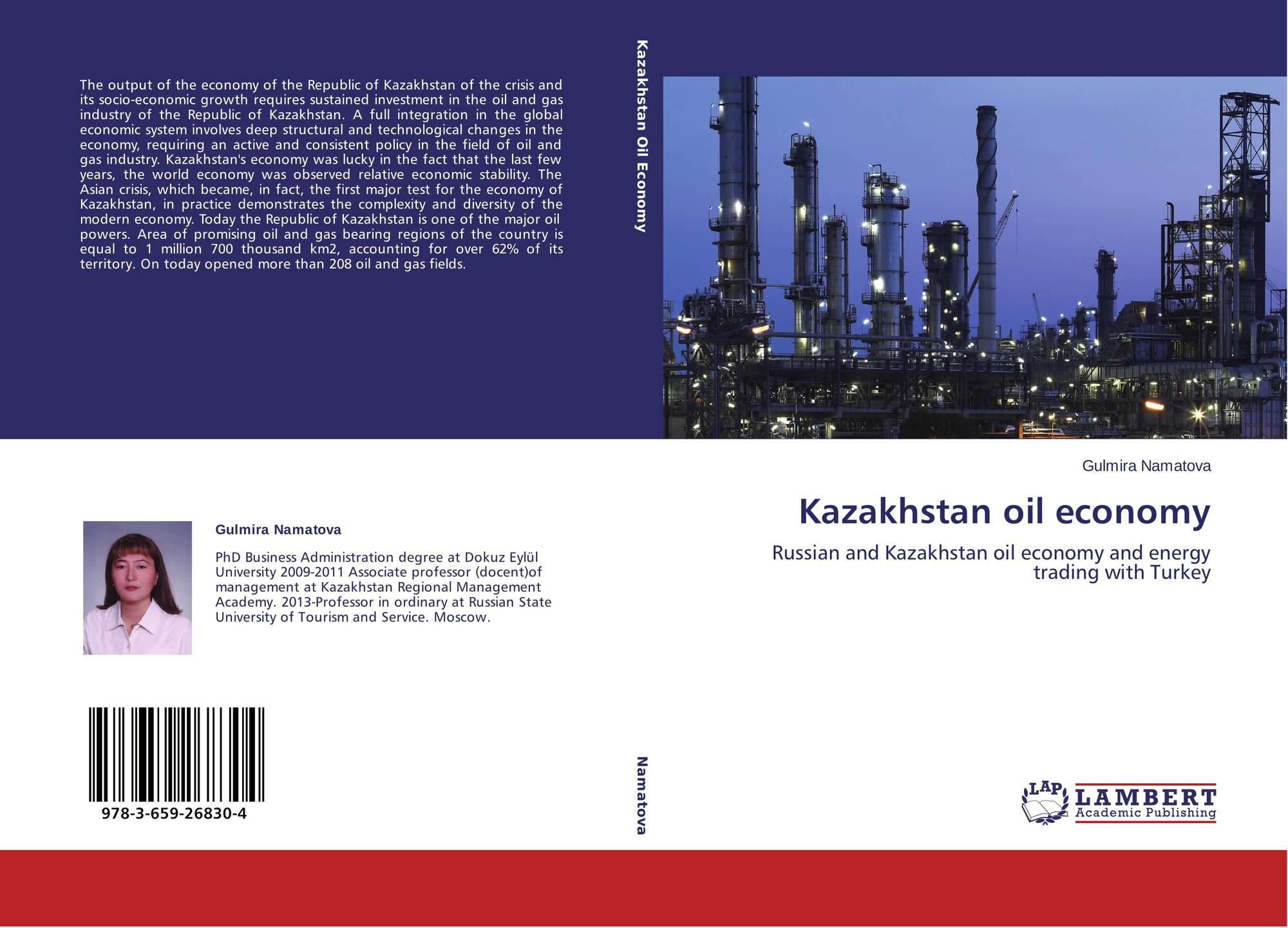 economic analysis of kazakhstan