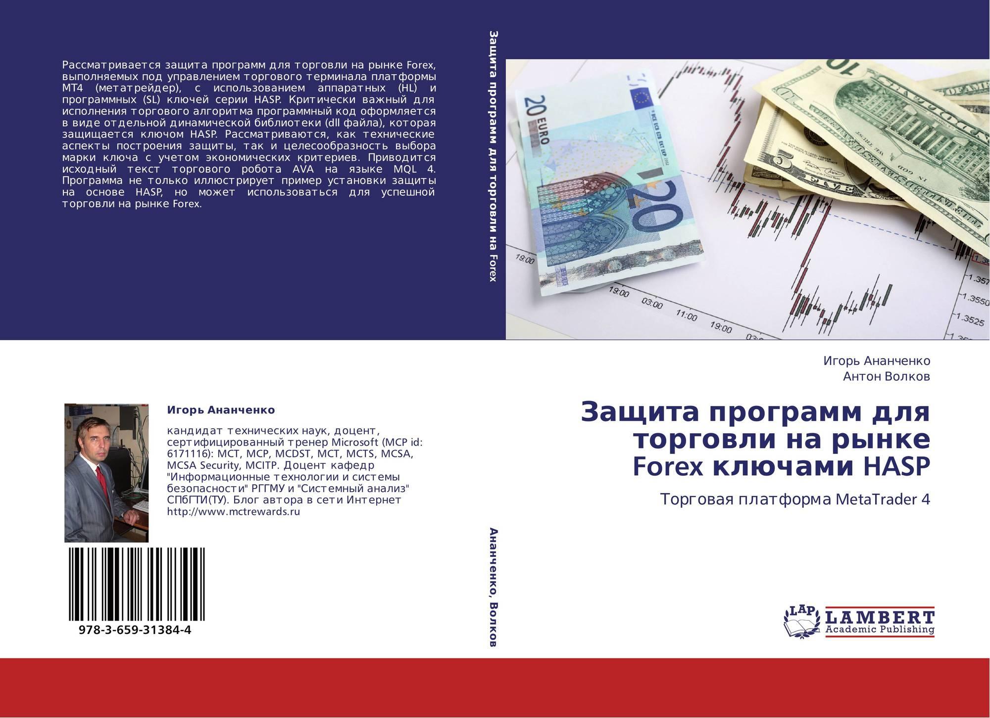 Марк аврелий форекс курс валют рубль доллар сша