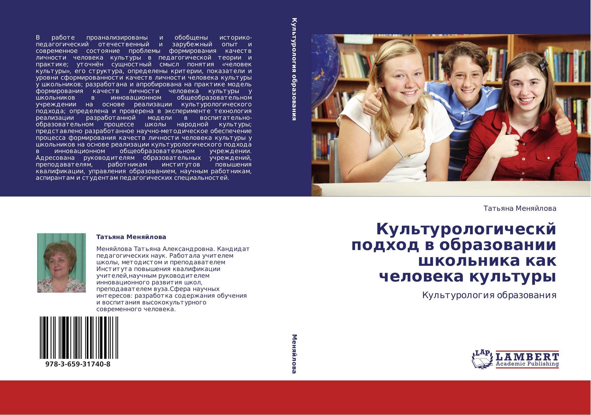 ebook Model
