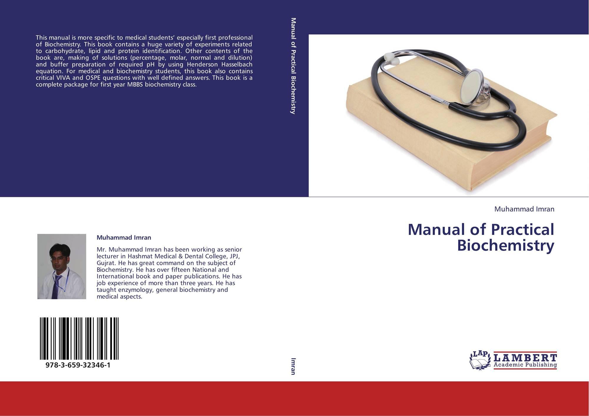 Manual Of Practical Biochemistry 978 3 659 32346 1 3659323462