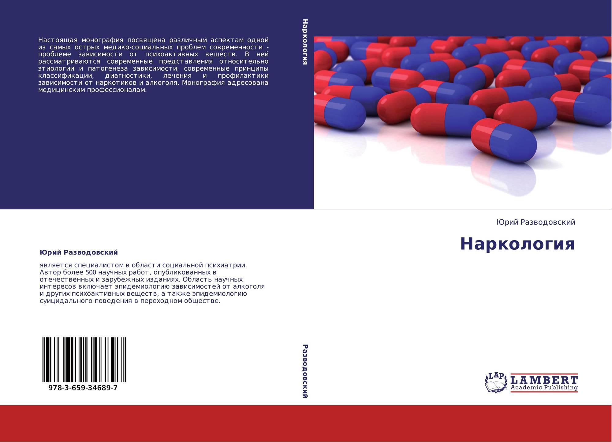 Наркология диагностика наркологический клиника тула