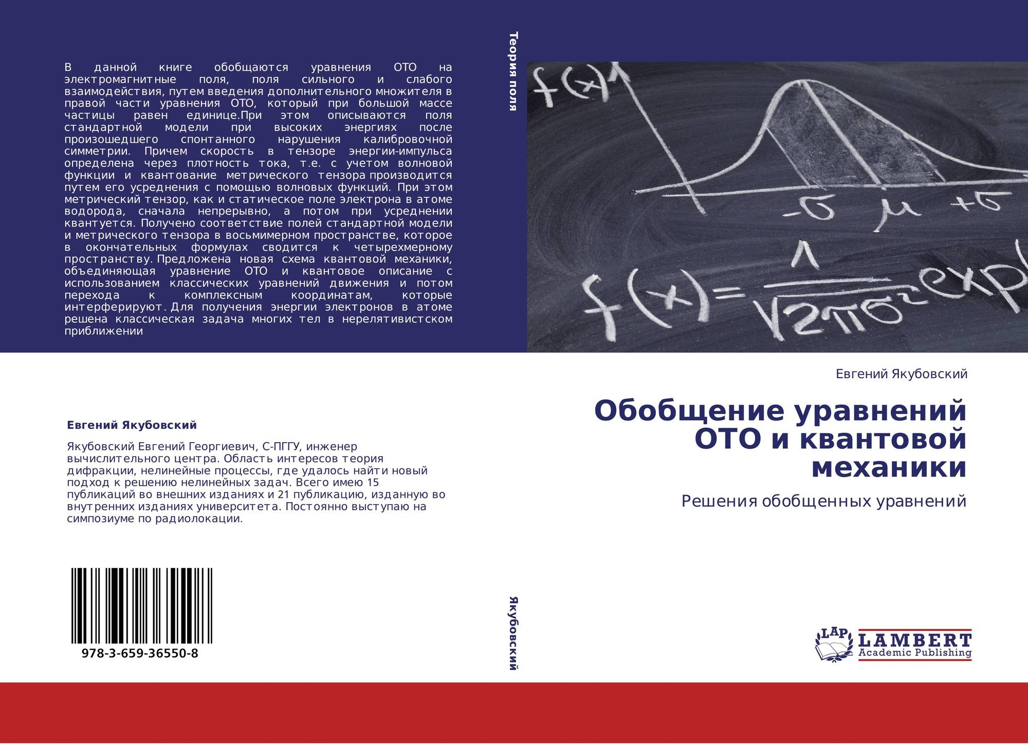 Задачи по квантовой механике (комплект из 2 книг)