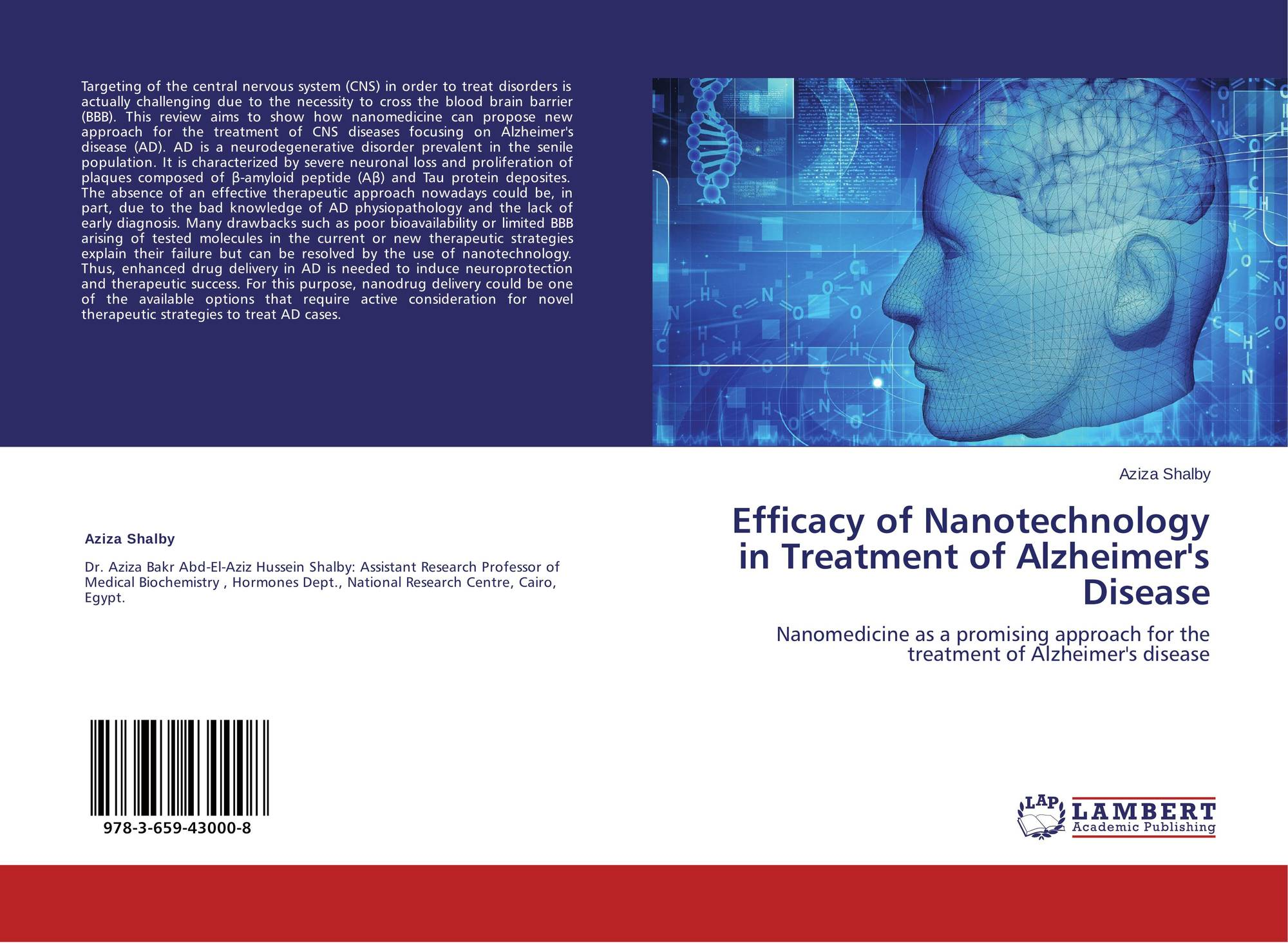 an analysis of the use of technology in the treatment of alzheimers disease in canada Technology health more topics gaps in the diagnosis and treatment of alzheimer's disease in african american and it cites the analysis of the centers for.