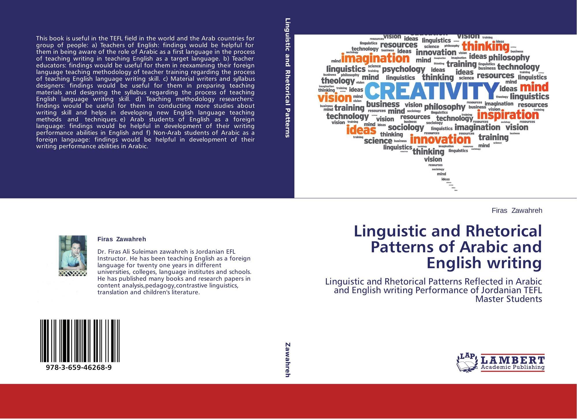 comparative linguistic english and arabic