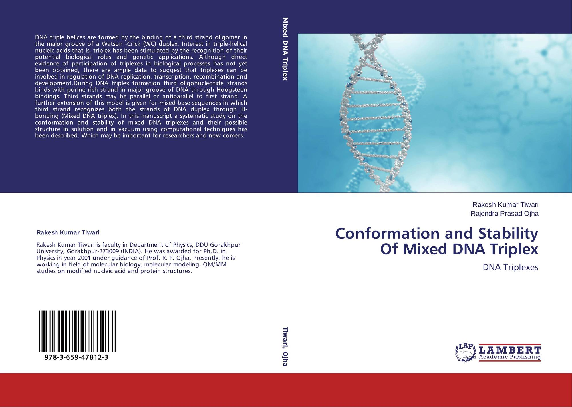 dna sequencing and computer essay