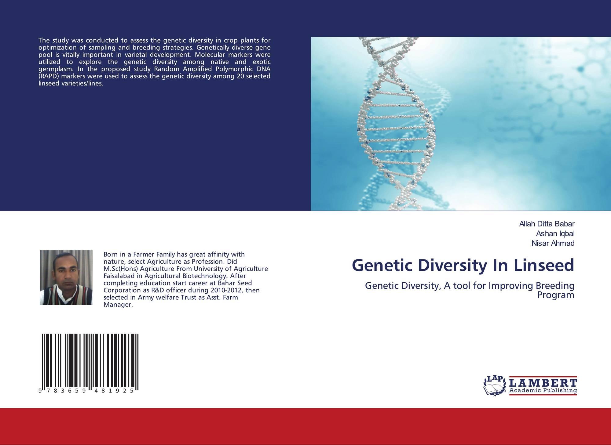 gene pool diversity - HD2717×1981