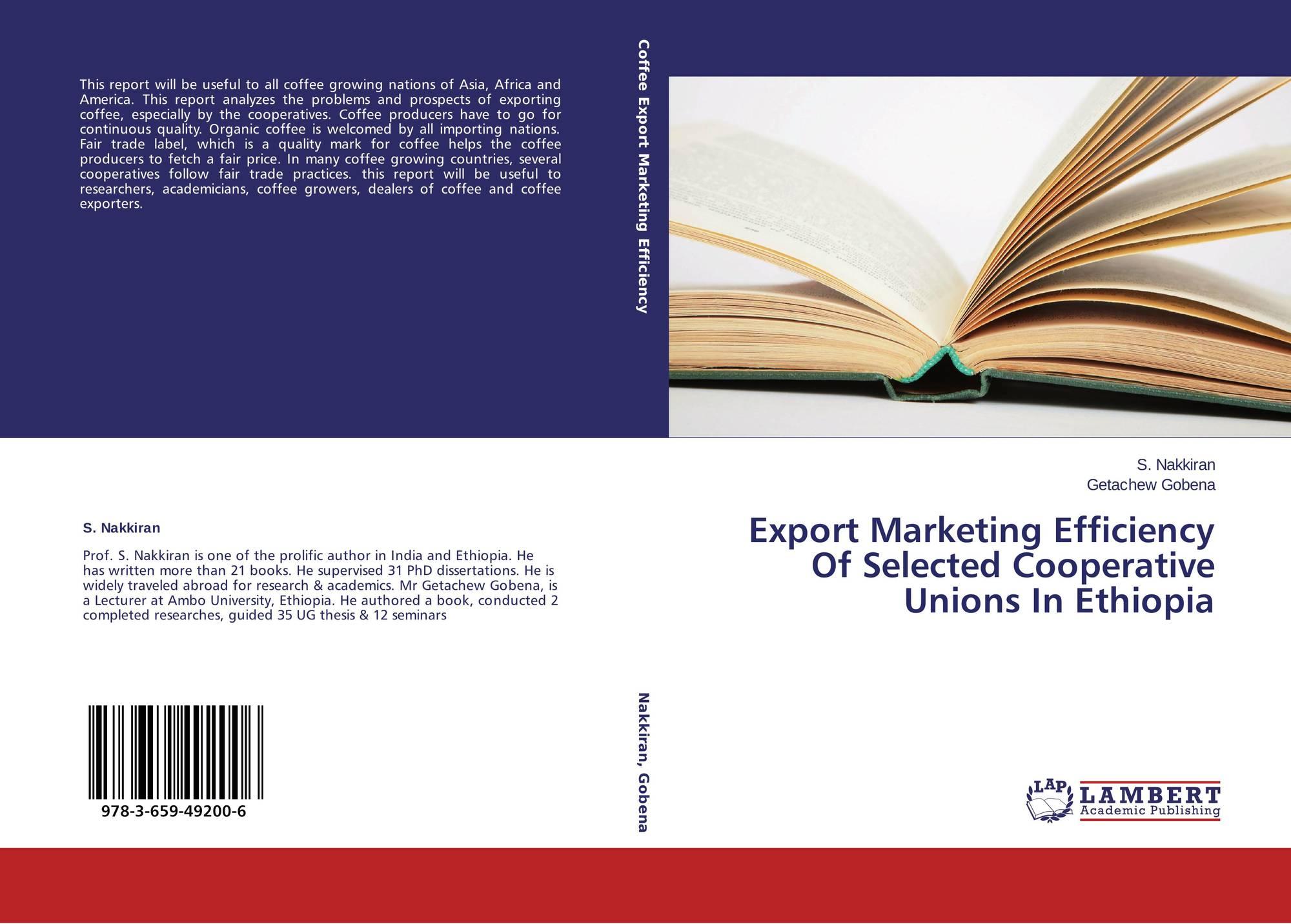 Staples dissertation binding cost