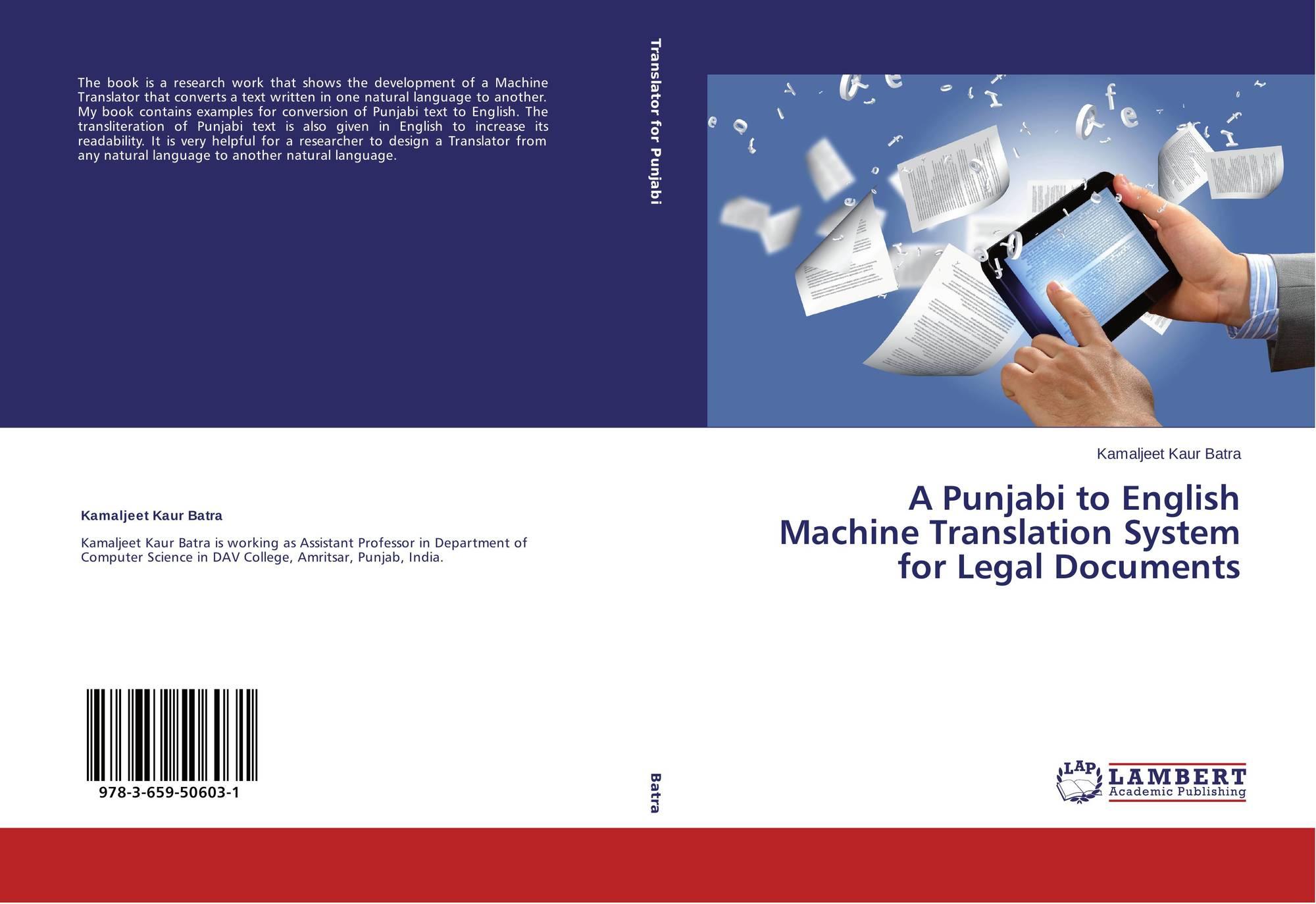 A Punjabi to English Machine Translation System for Legal Documents