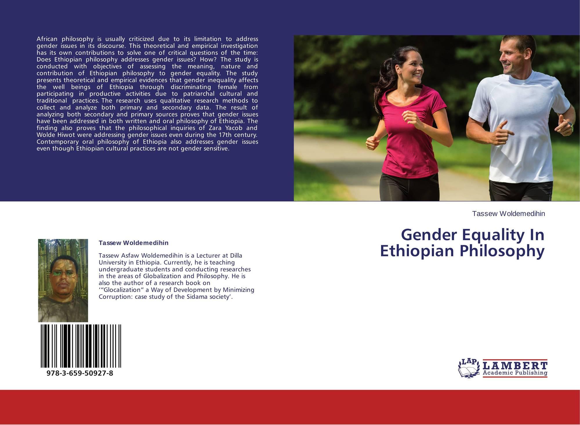 business law in ethiopia dilla university