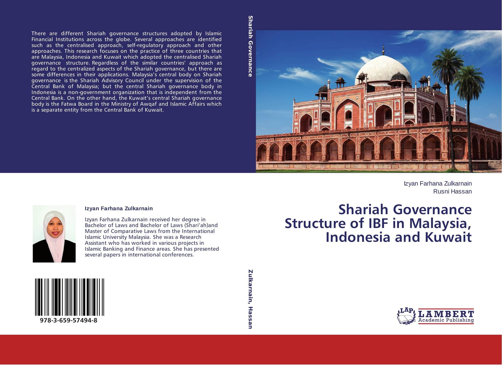 shariah govarnence for islamic financial institutions Rodney wilson (2009), 'shari'ah governance for islamic financial institutions' (journal of islamic finance, 1(1) pp59-75) this is an internationally peer.
