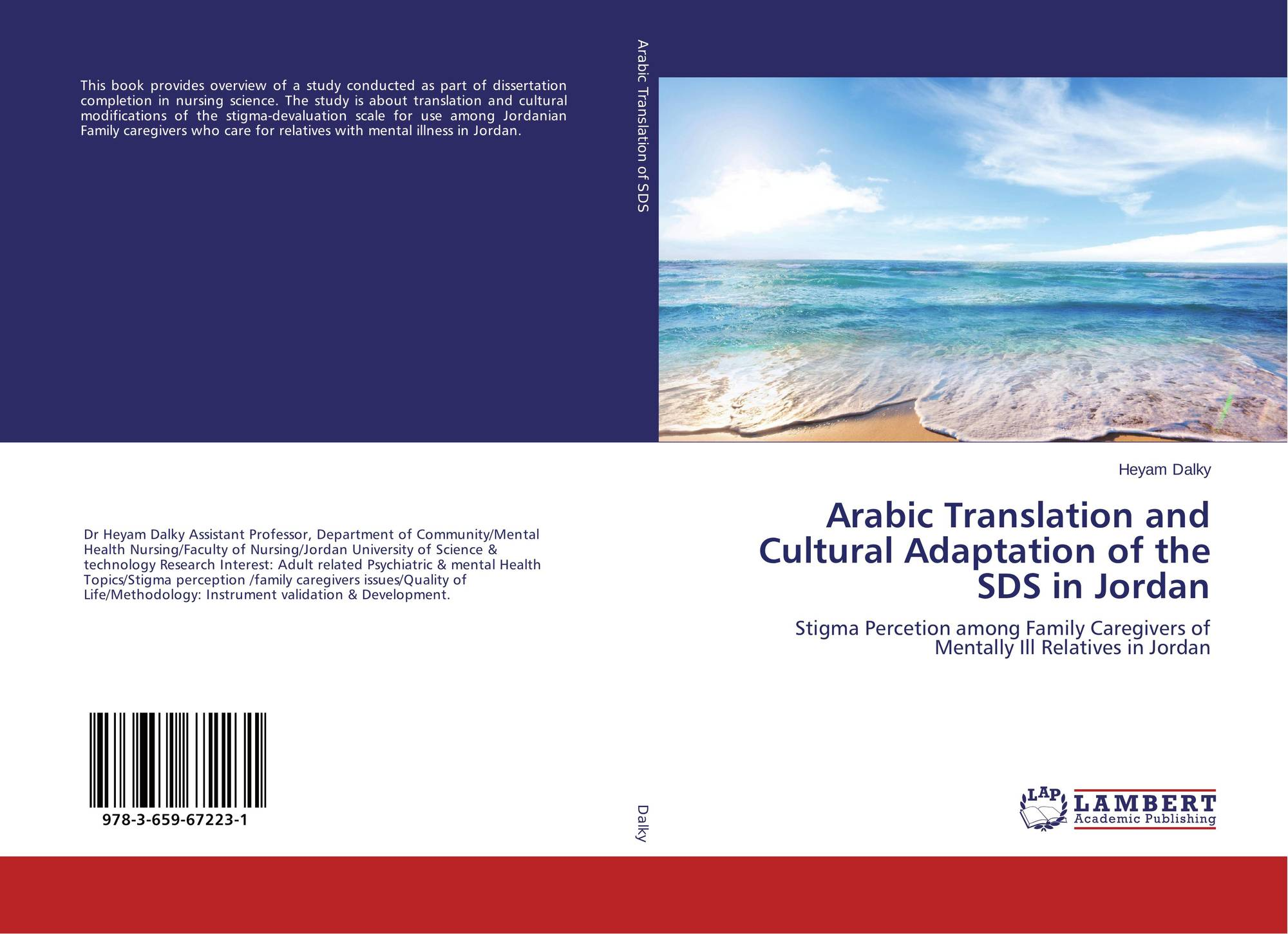 Arabic Translation And Cultural Adaptation Of The Sds In Jordan 978