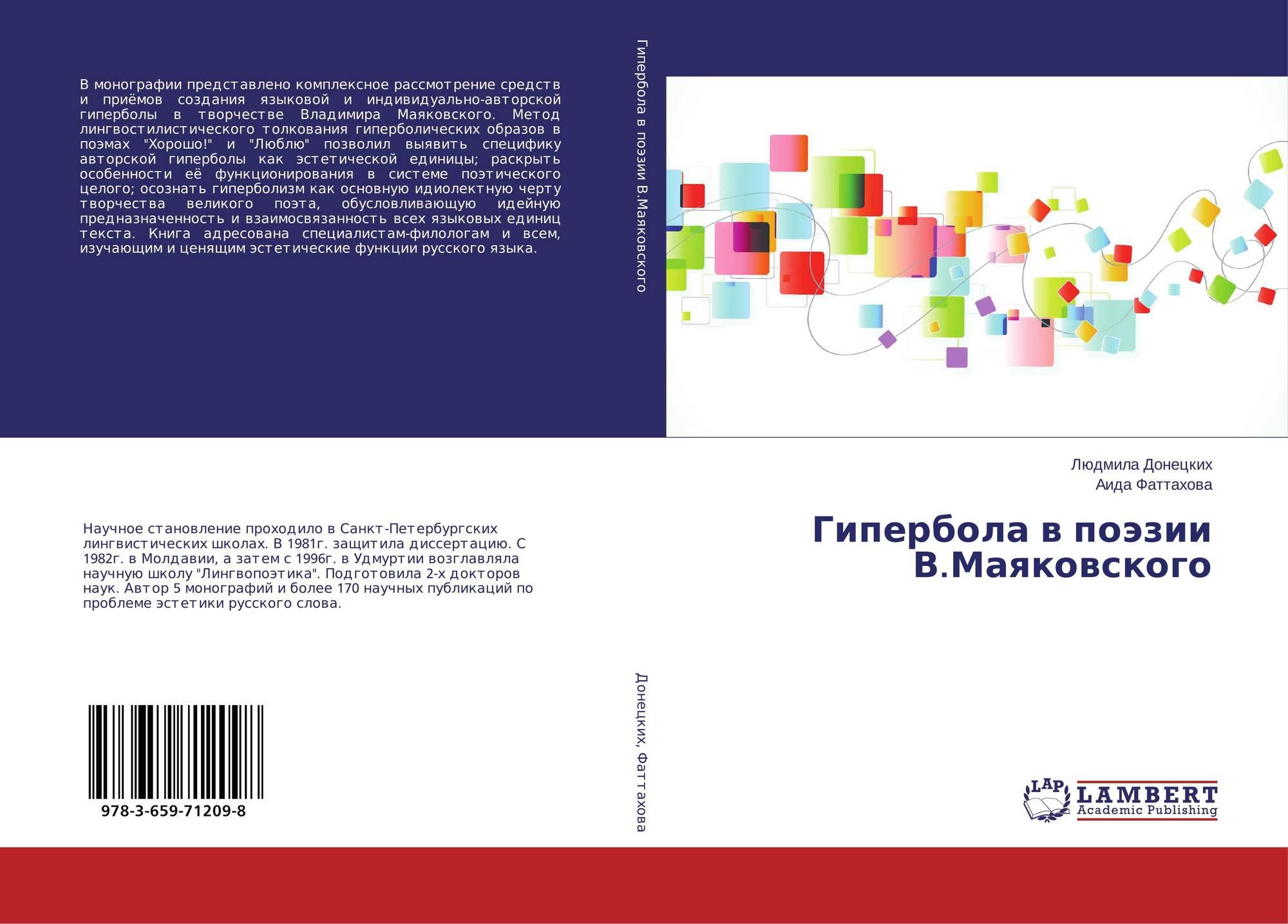 ebook Программа курса ''Информационные технологии