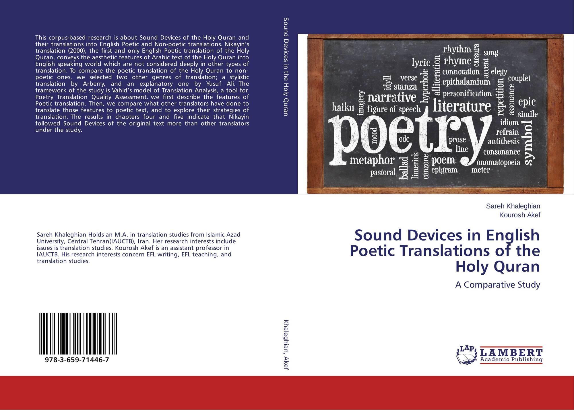 effects of poetic devices