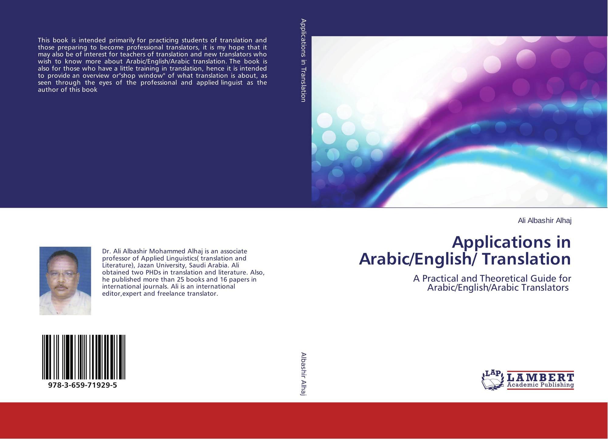 Applications in Arabic/English/ Translation, 978-3-659-71929