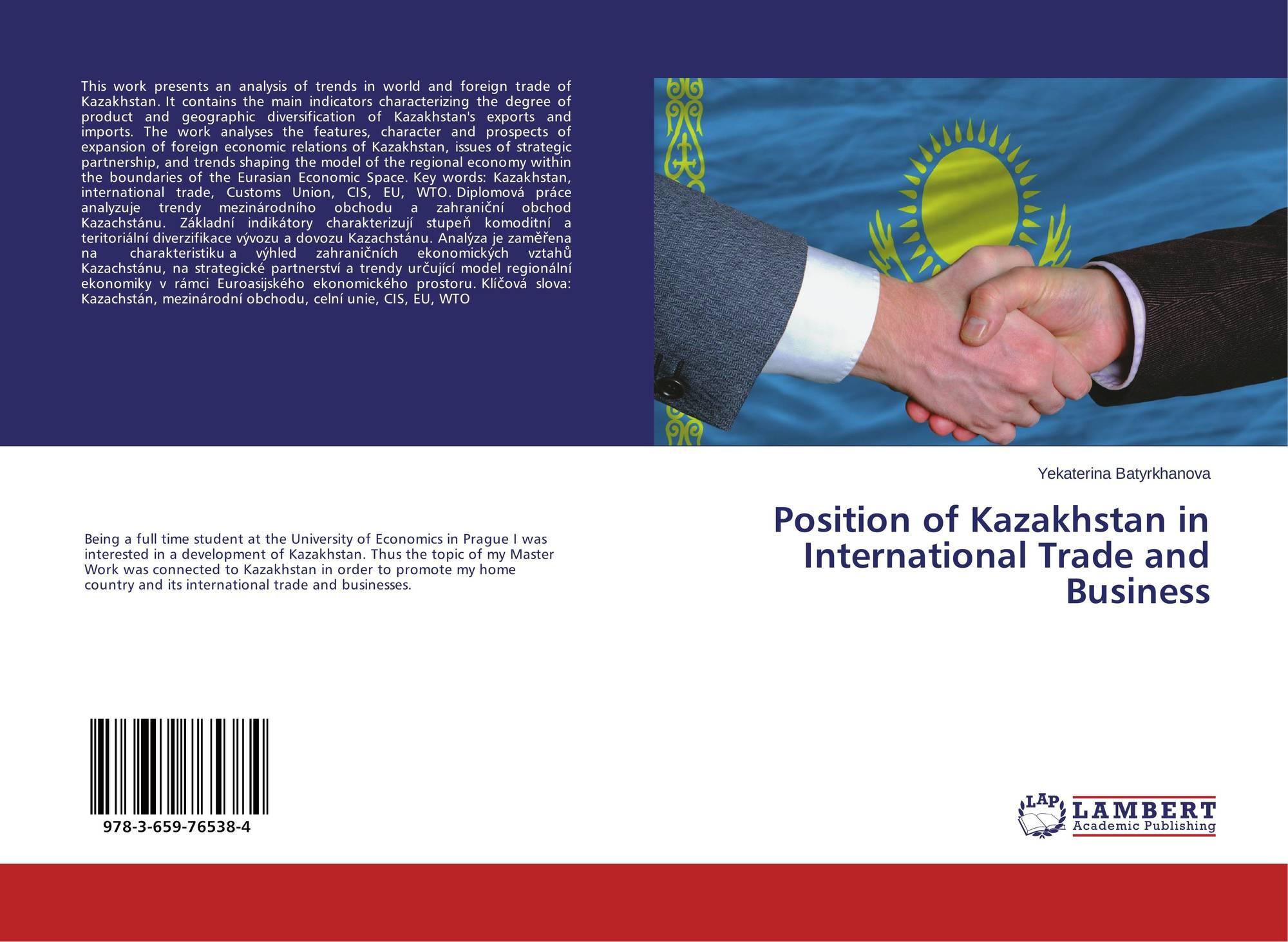 international trade kazakhstan