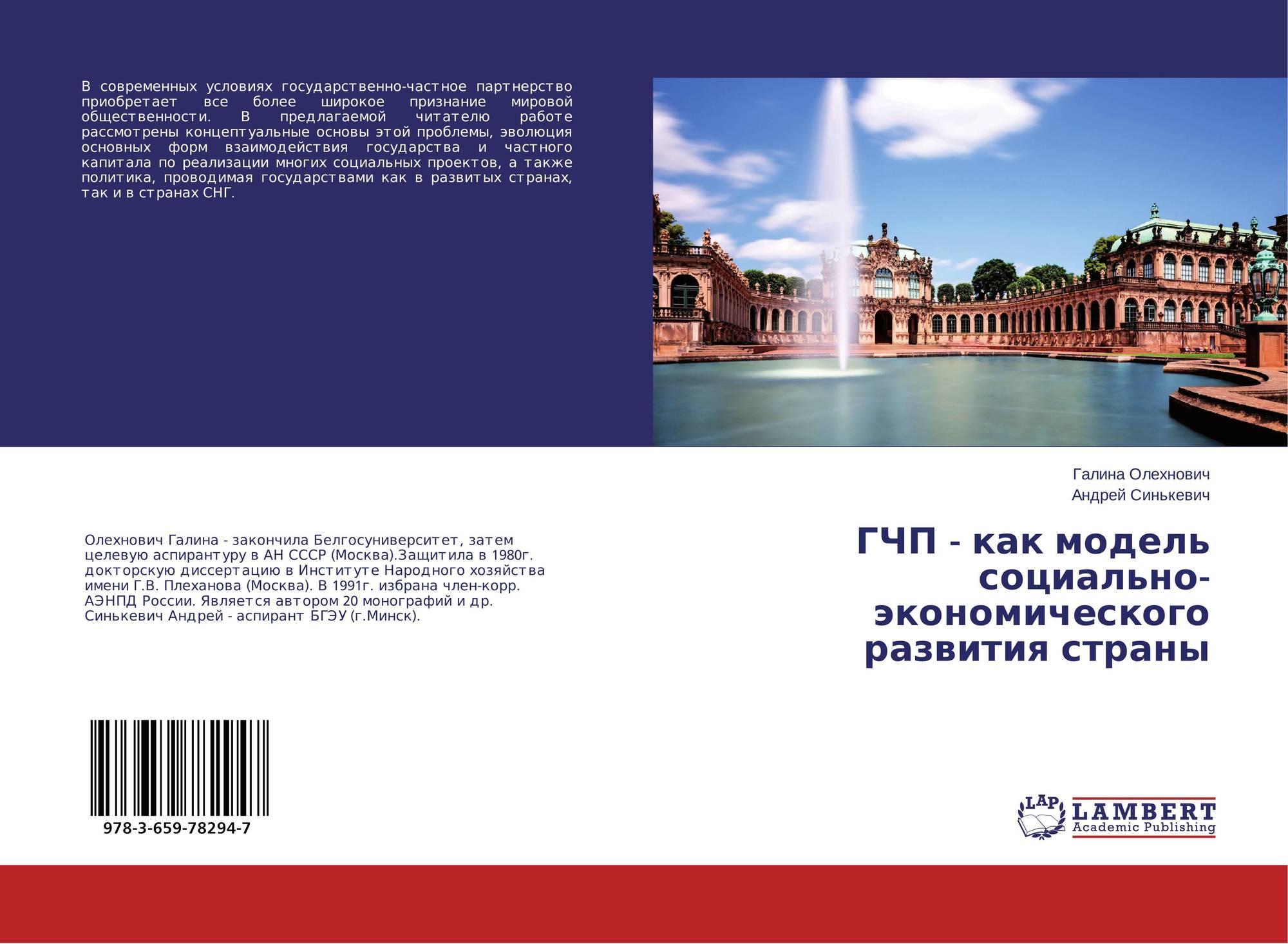 Практикум по инвестициям для российских граждан