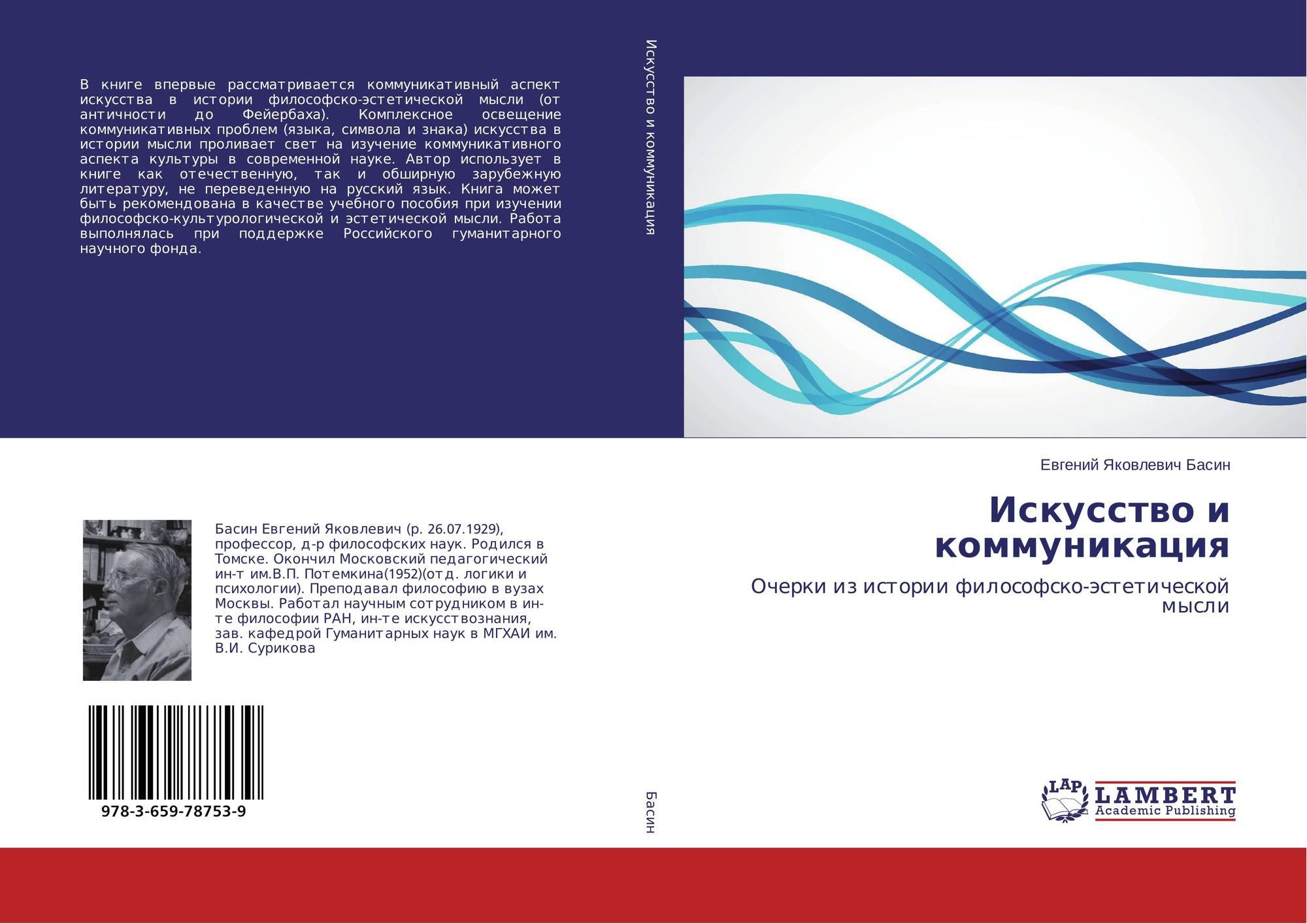 ebook Combinatorics