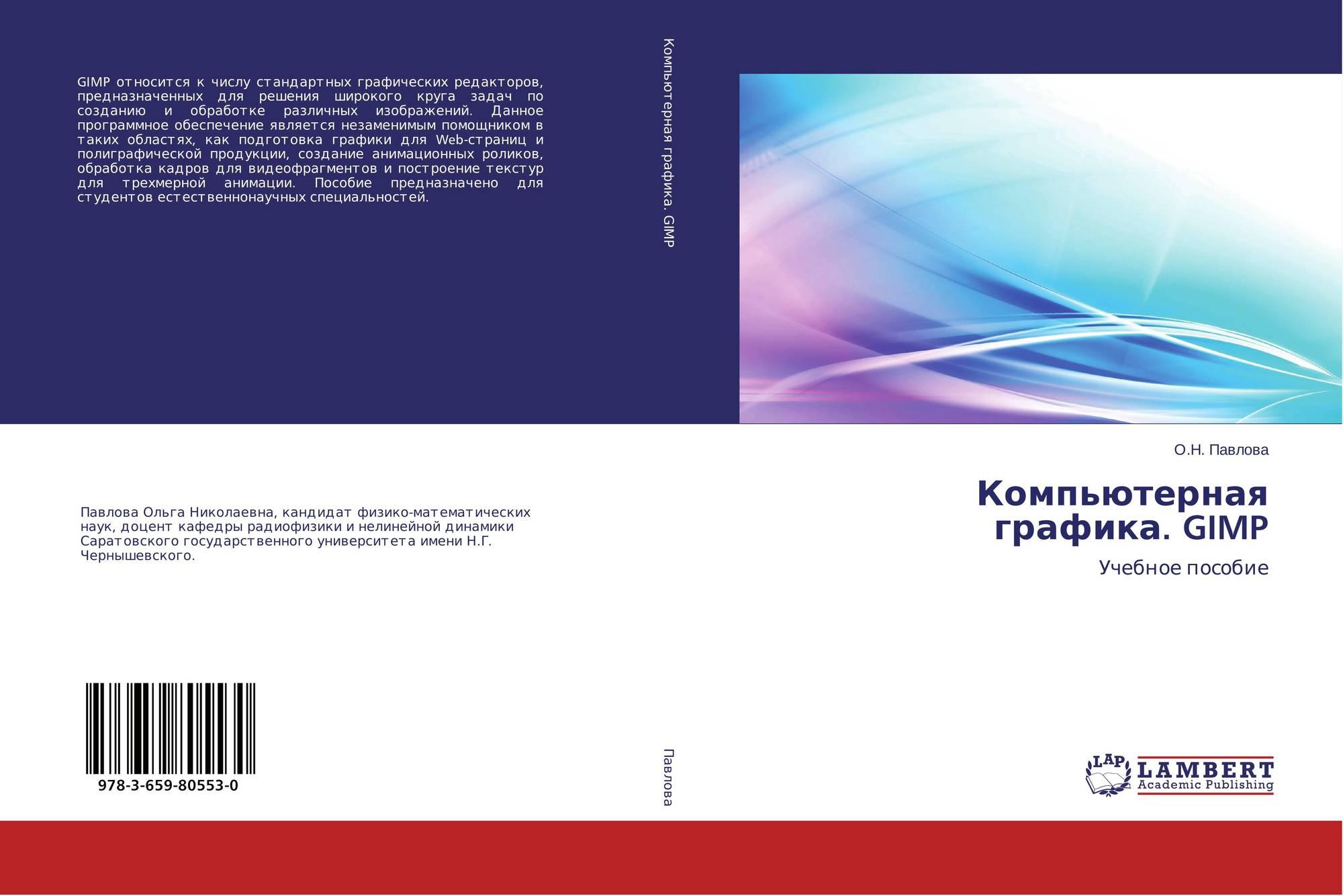book EU digital