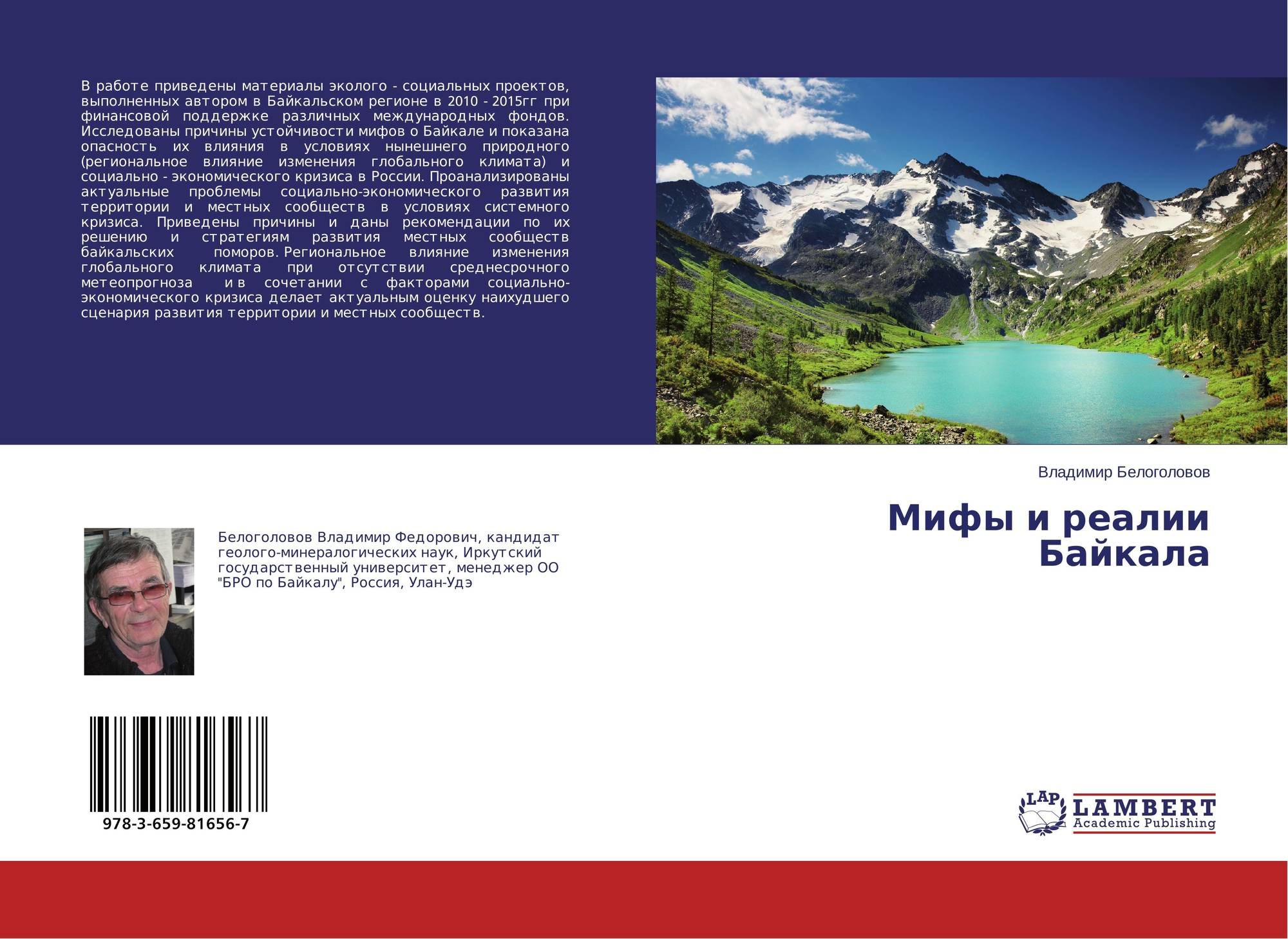 pdf Памяти академика Н.Я. Марра