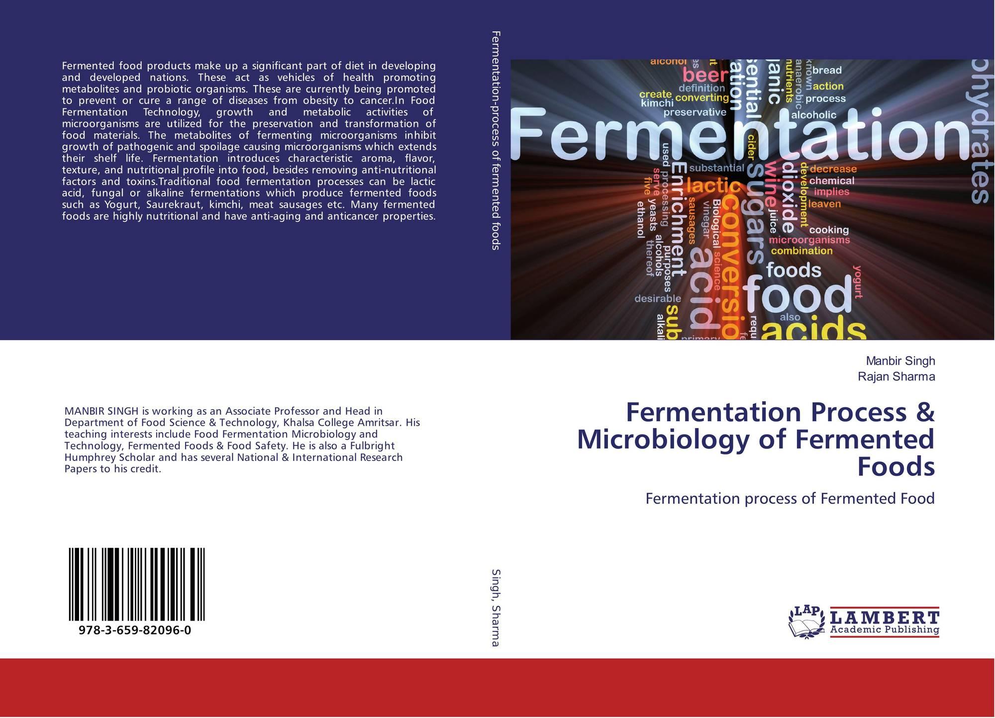 submerged fermentation wikipedia