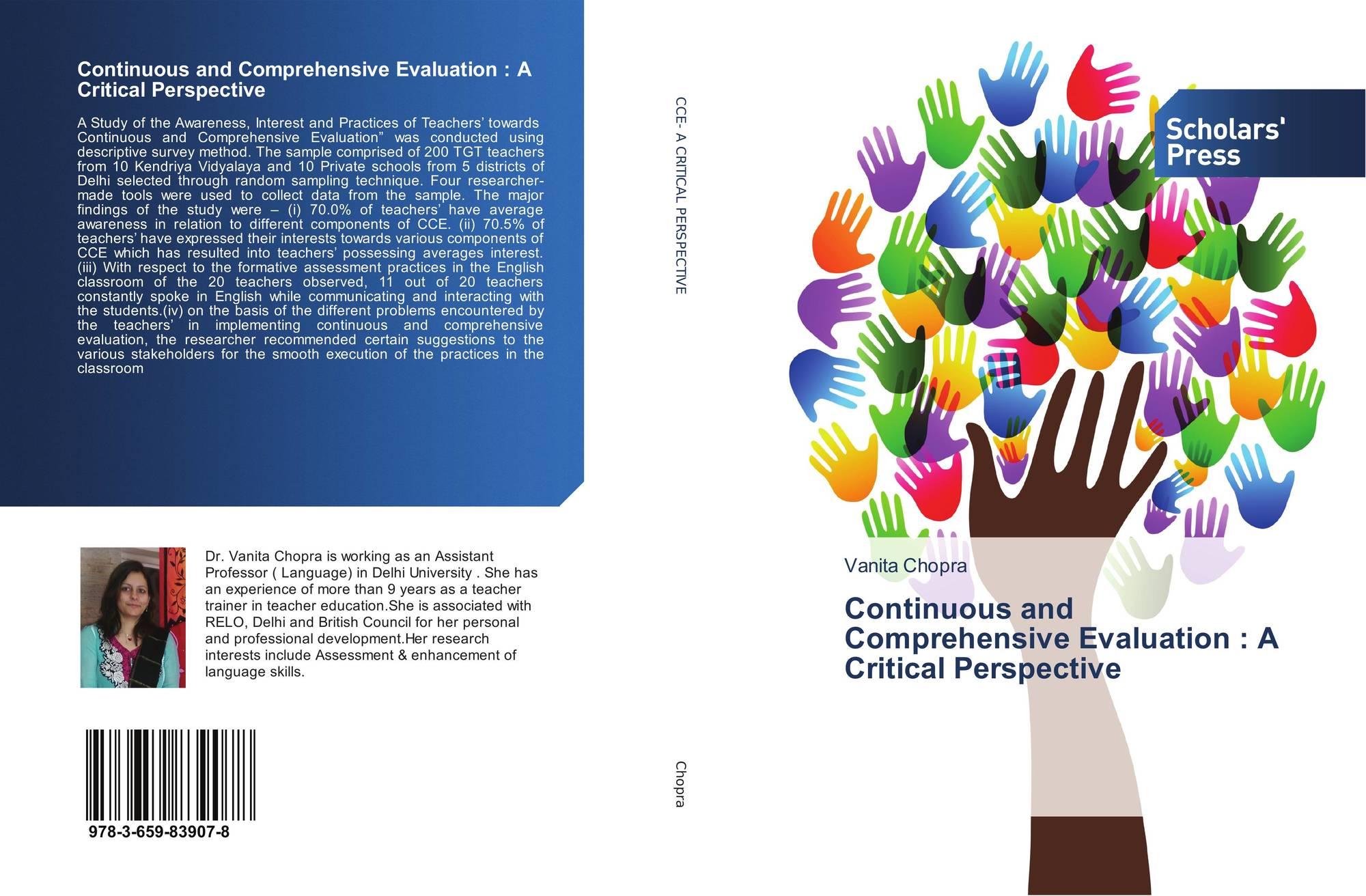 pdf vision in