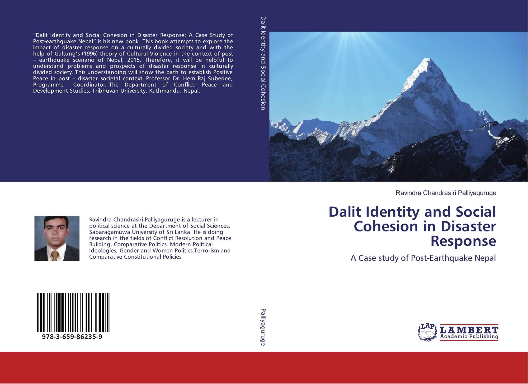 Sociology dalit empowerment