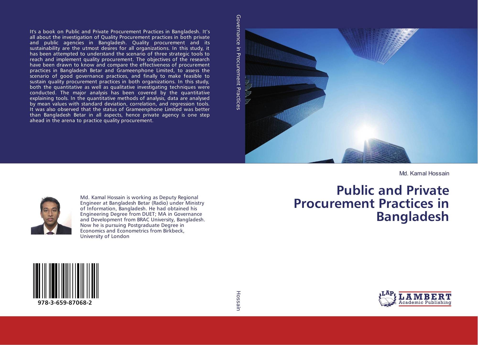 e procurement research papers